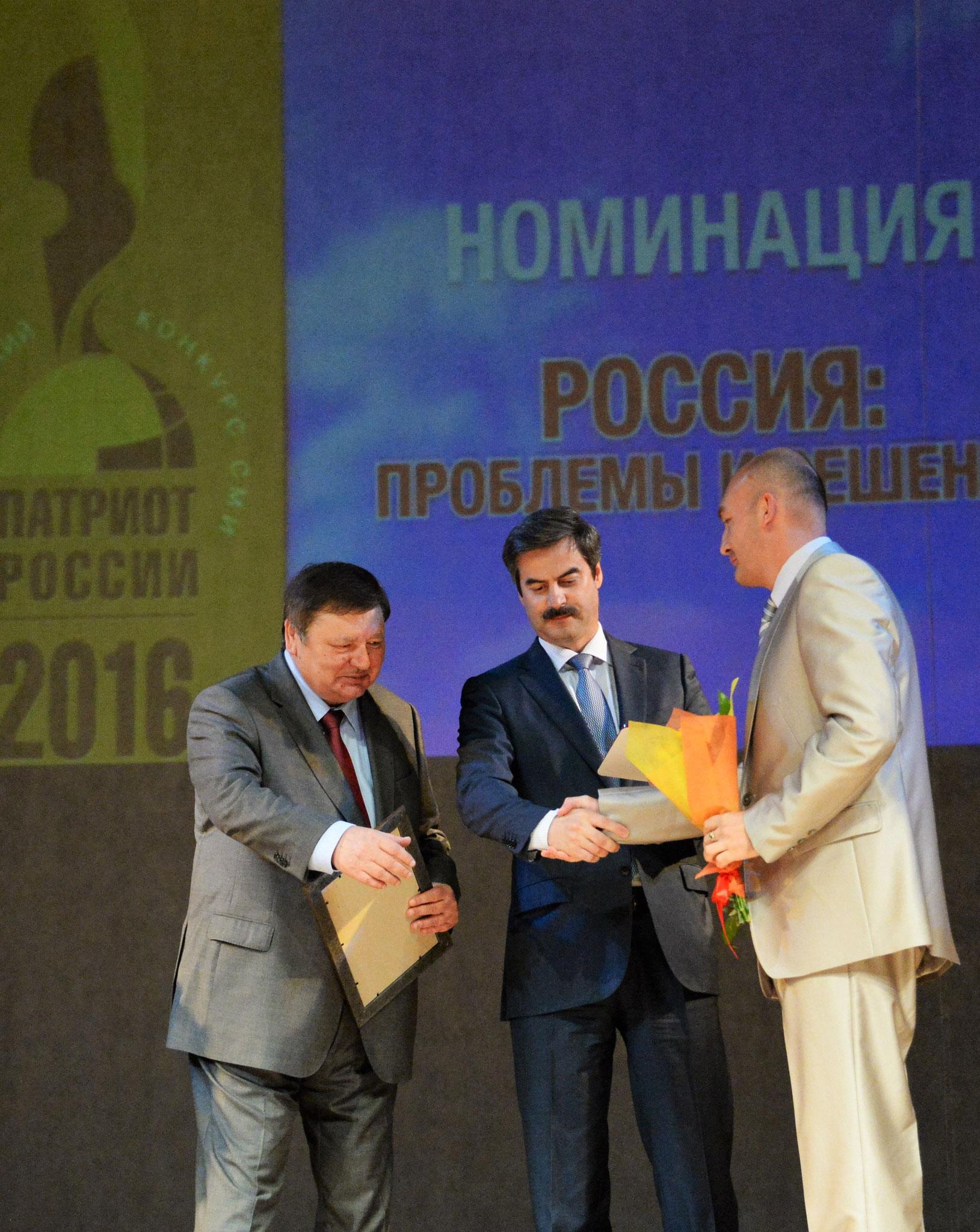 Патриот России-2016, награждение победителей (Владимир Кикнадзе), Челябинск, 28 июля 2016 г.