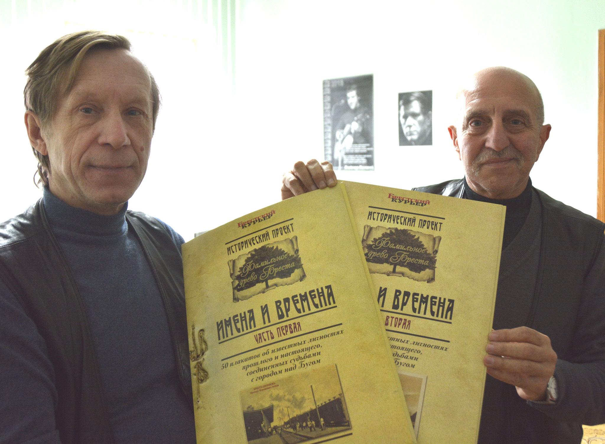Григорий Рейхман (справа) в редакции «Брестского курьера» вместе с редактором Николаем Александровым, фото автора, 2015 г.