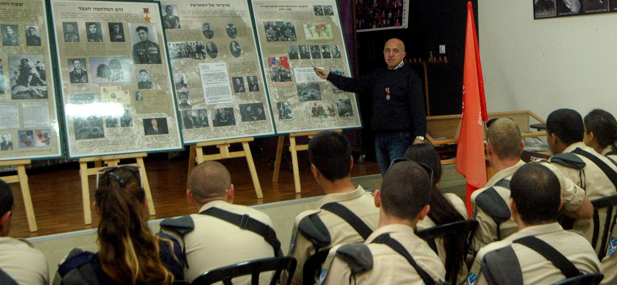 Выступление перед будущими офицерами израильской армии – о мужестве  участников Второй мировой - дедов нынешних солдат ЦАХАЛа