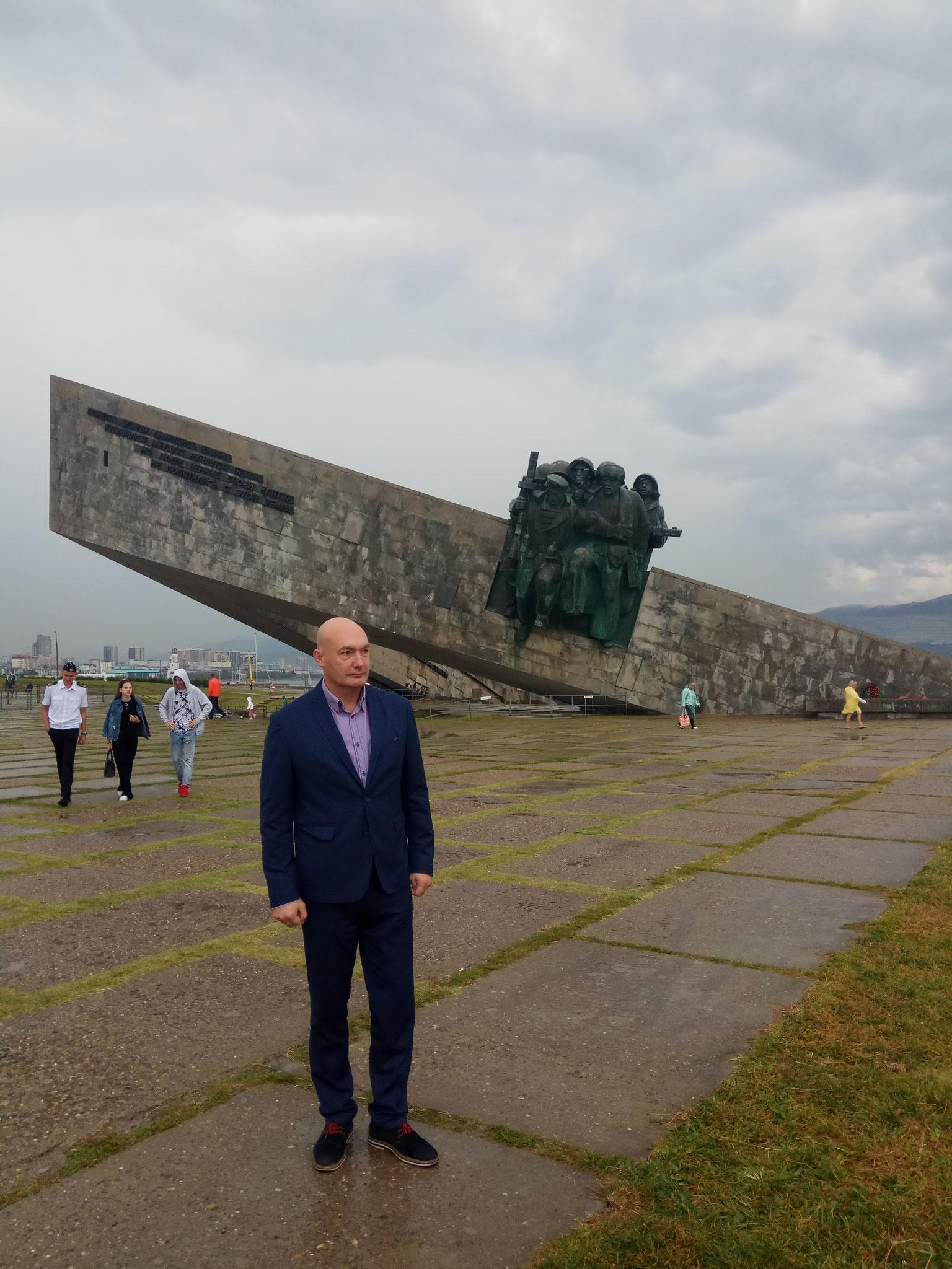 Malaya Zemlya, Hero City Novorossiysk, 12.9.2021