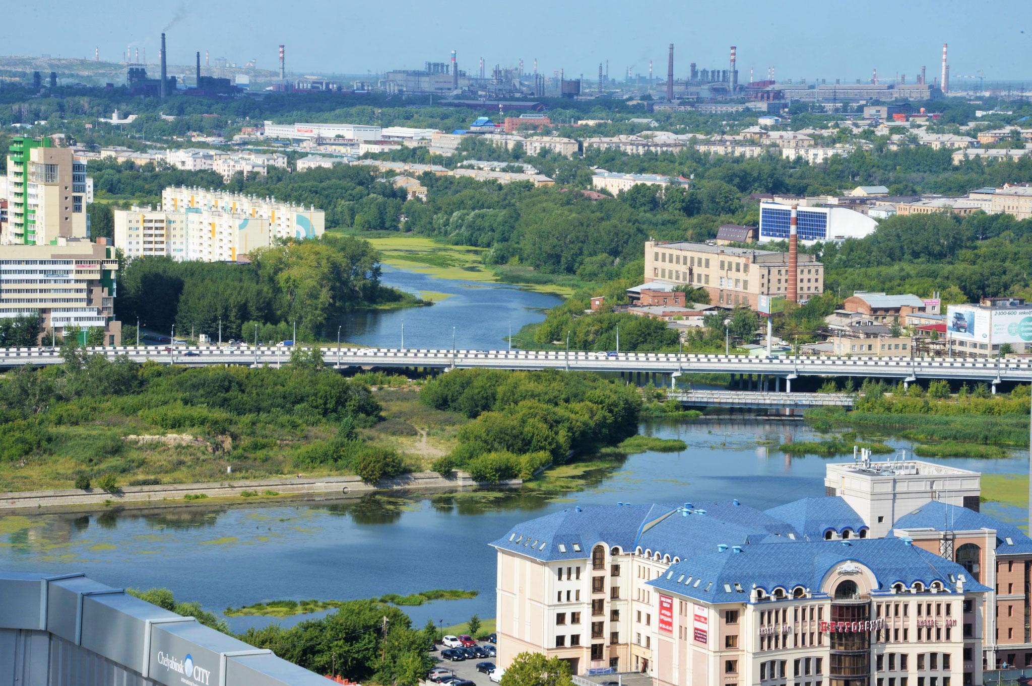 Челябинск, 28 июля 2016 г.