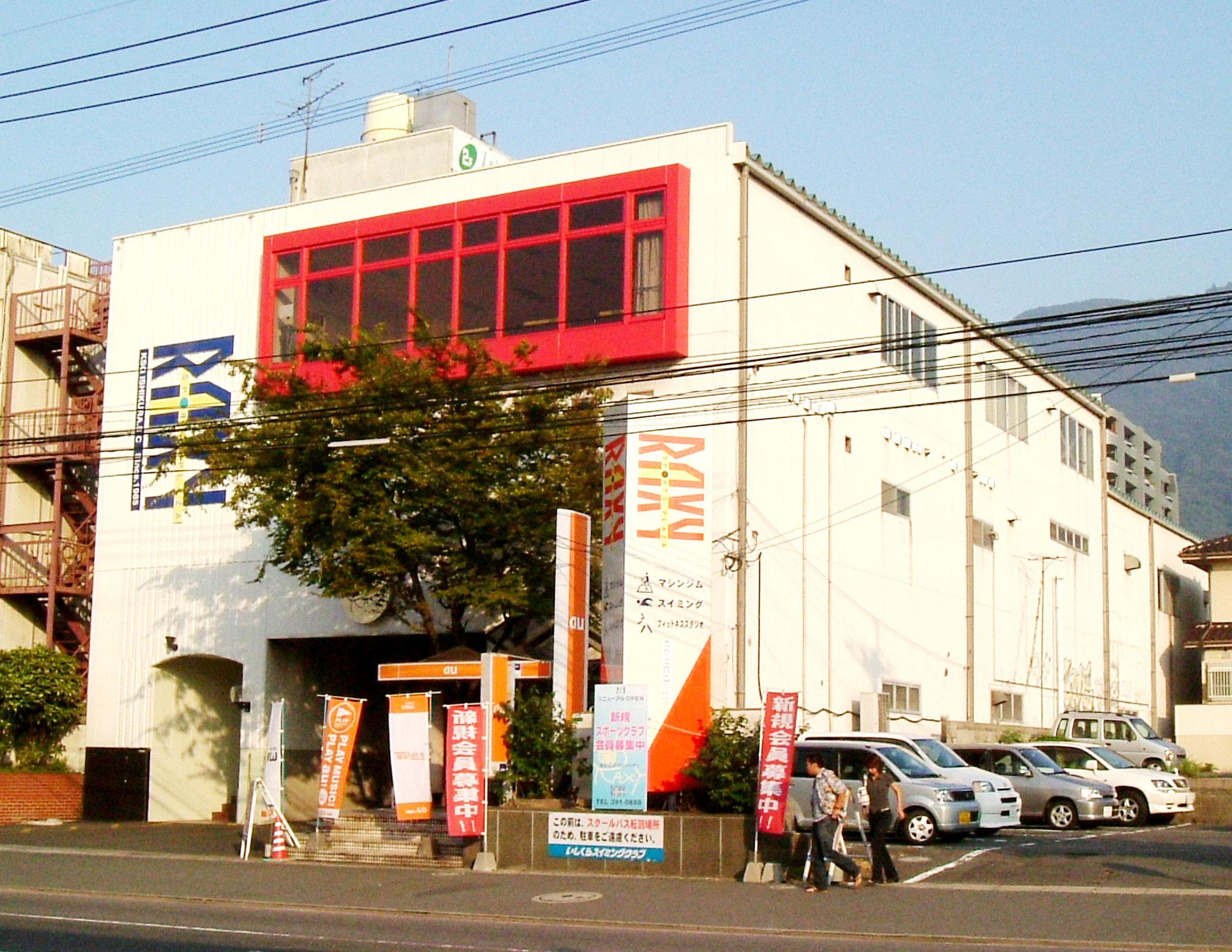 建物全景|3号線小倉側からの写真です。建物の右側は第2駐車場です。