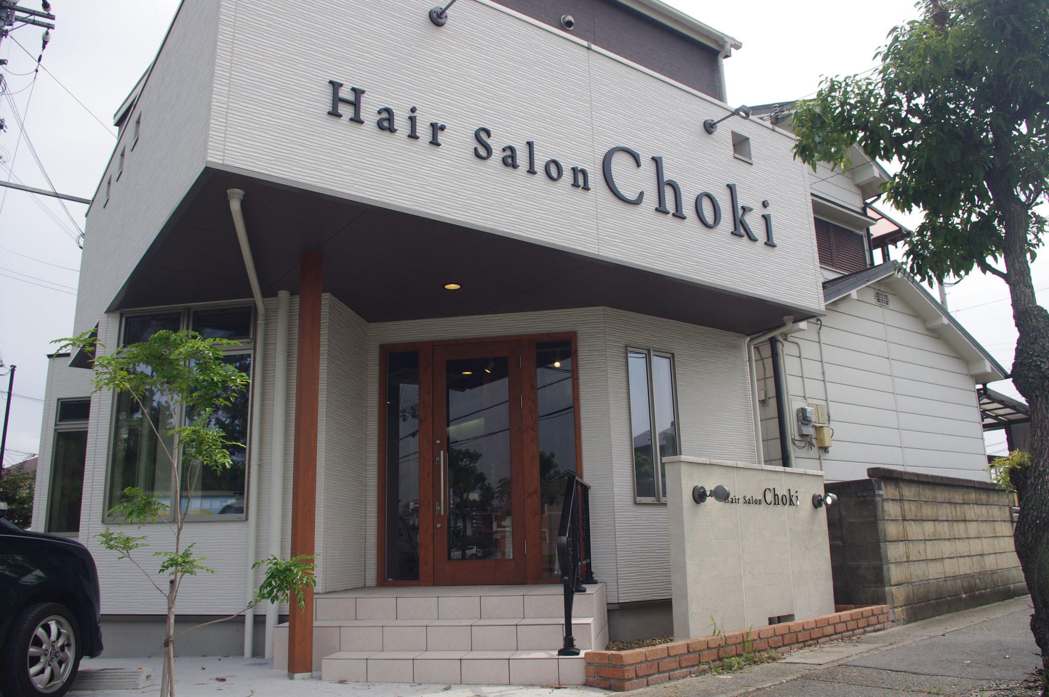 美容院 Chokiさん