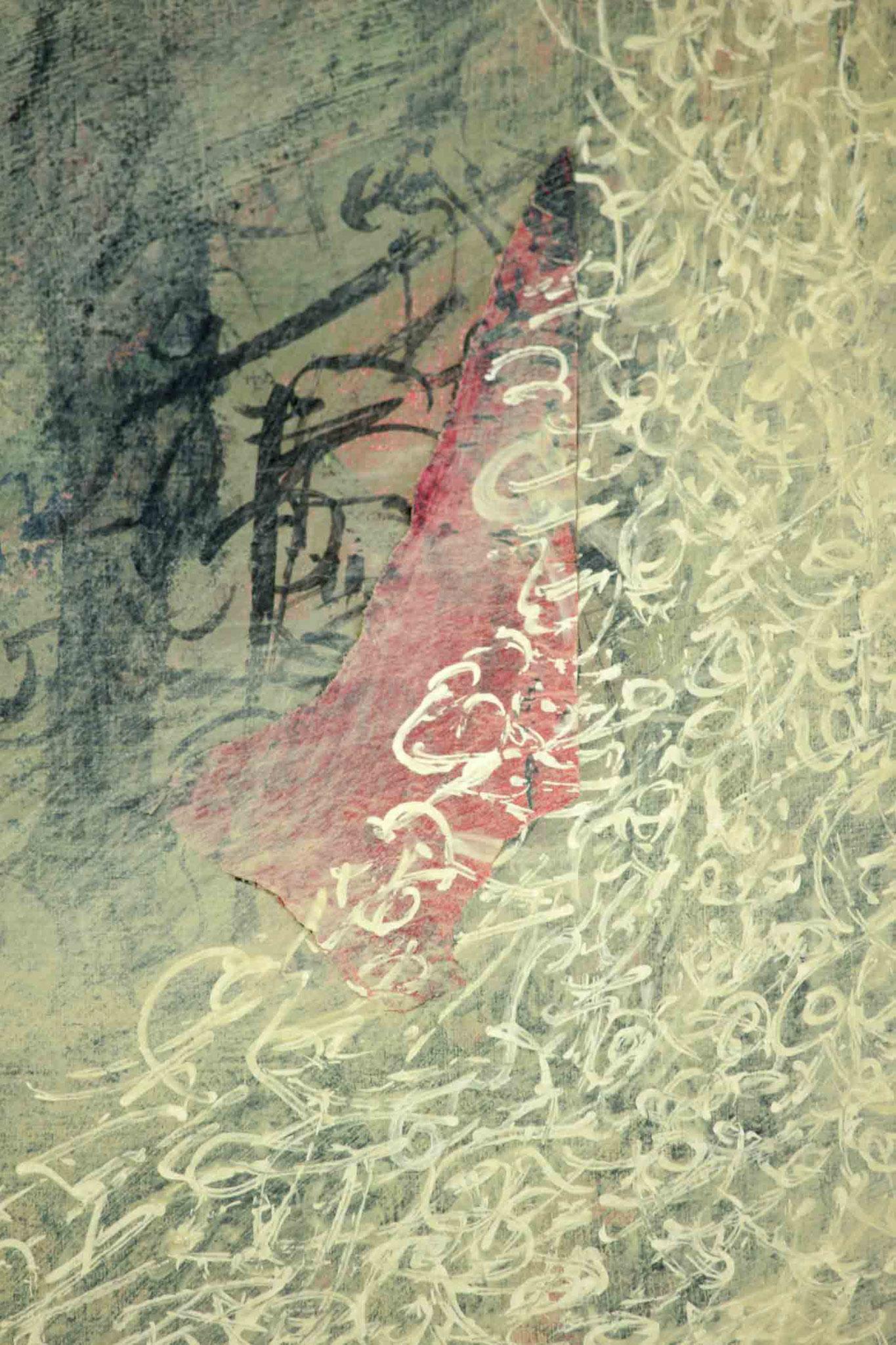 Detail des 2. Bildes