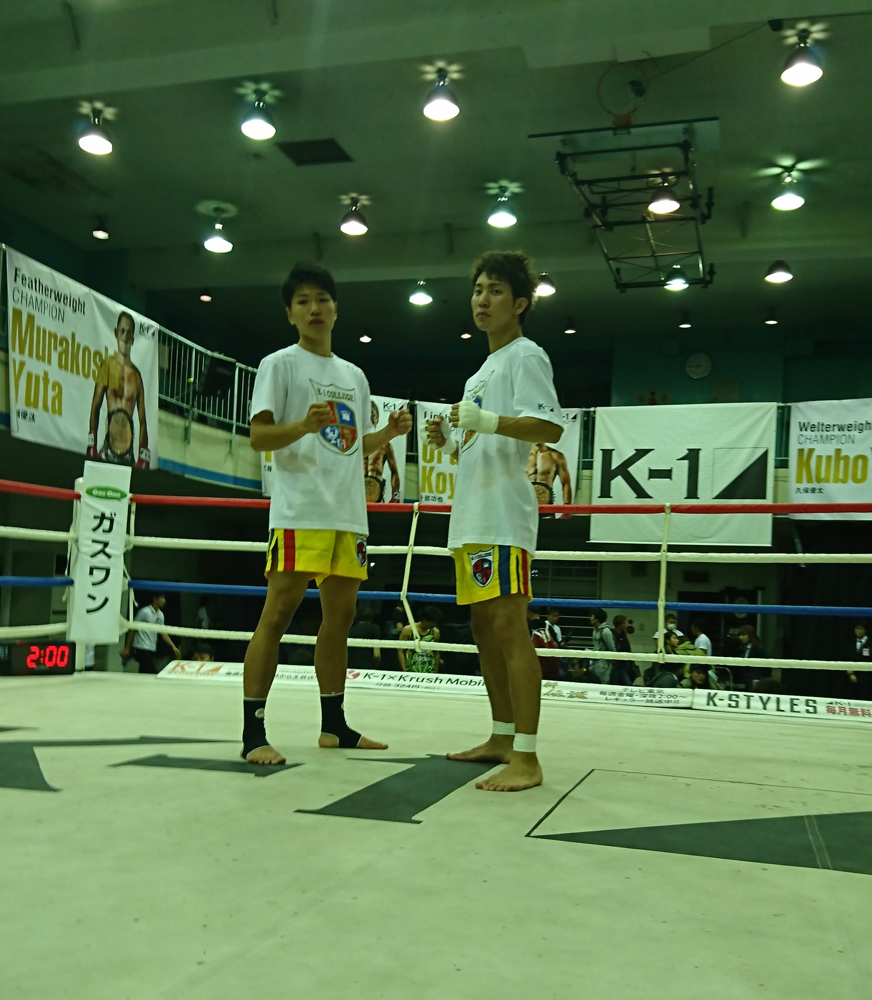 奈良県 大和高田市 K-1カレッジ 決勝