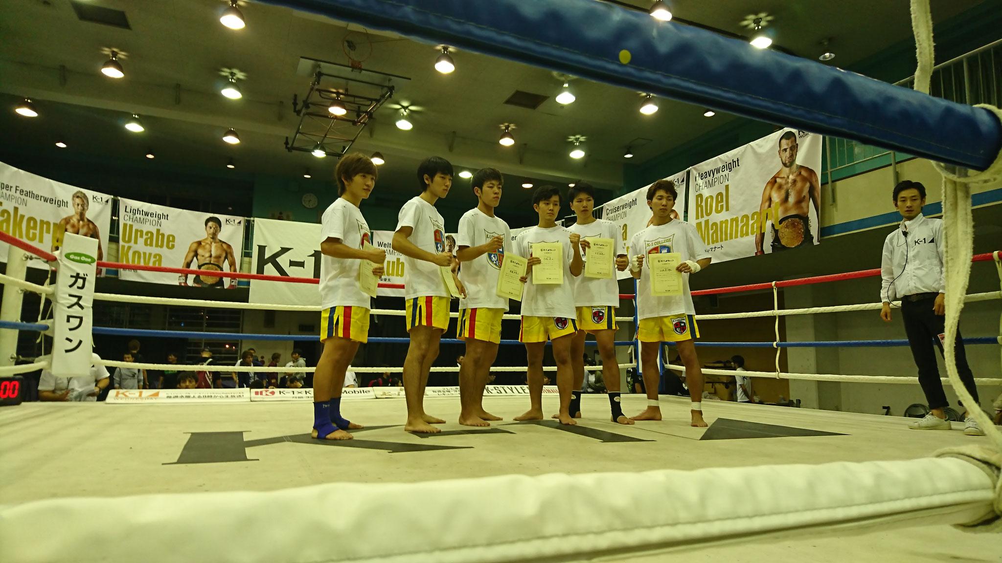 キックボクシング 決勝