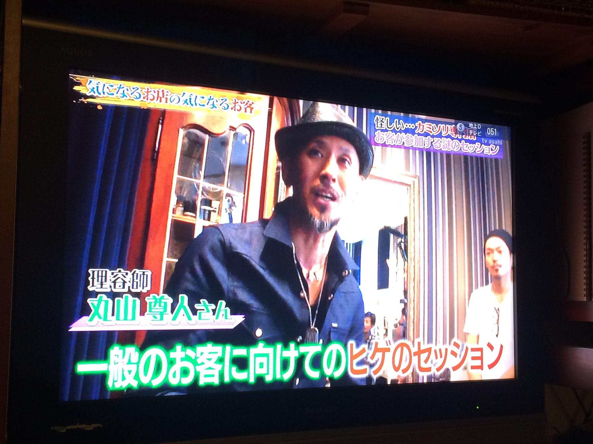 【お願いランキング】テレビ朝日
