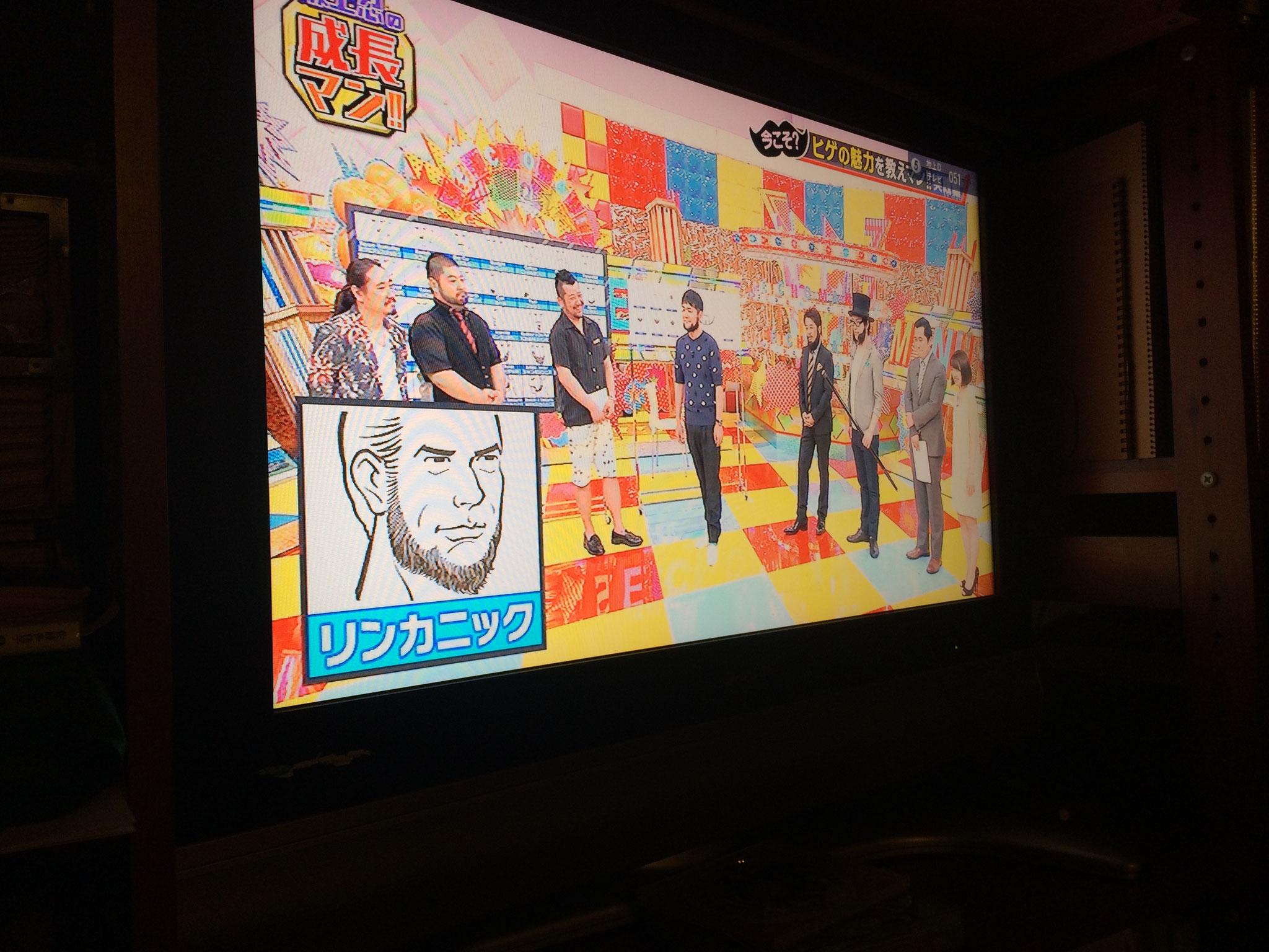 【坂上忍の成長マン】テレビ朝日