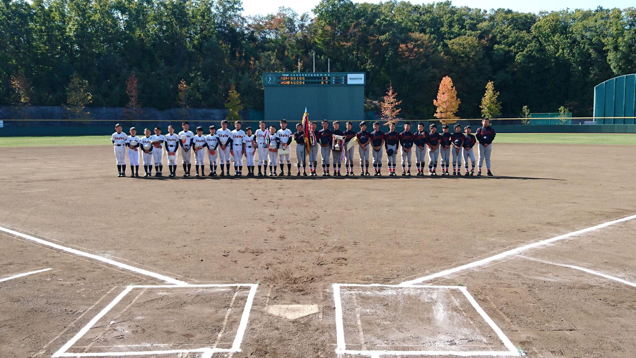第33回 八王子市少年軟式野球 選手権大会 表彰式 令和元年11月10日