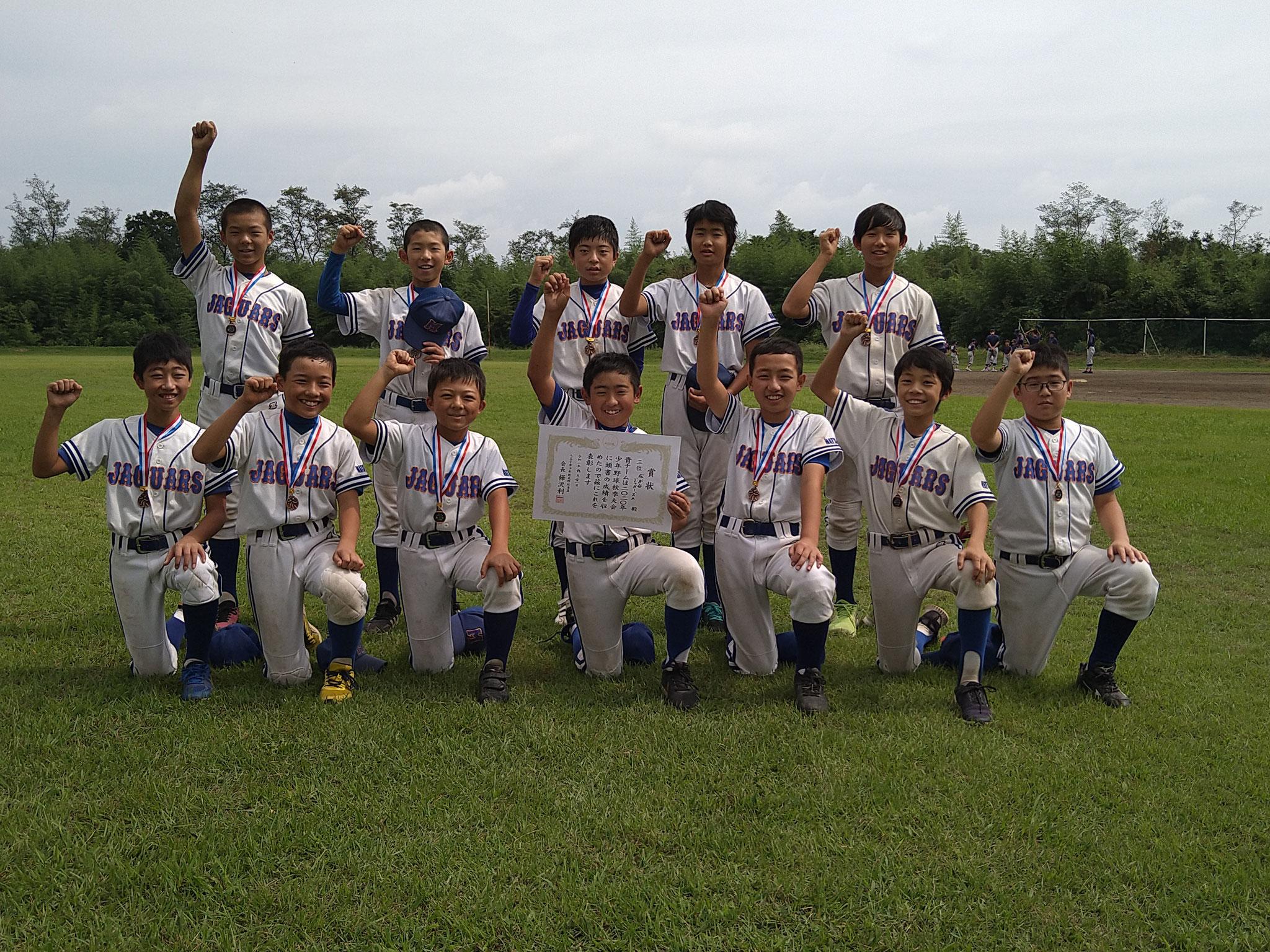 2020年度 八王子少年軟式野球 秋季大会 三位⚾松が谷ジャガーズA 令和2年9月21日