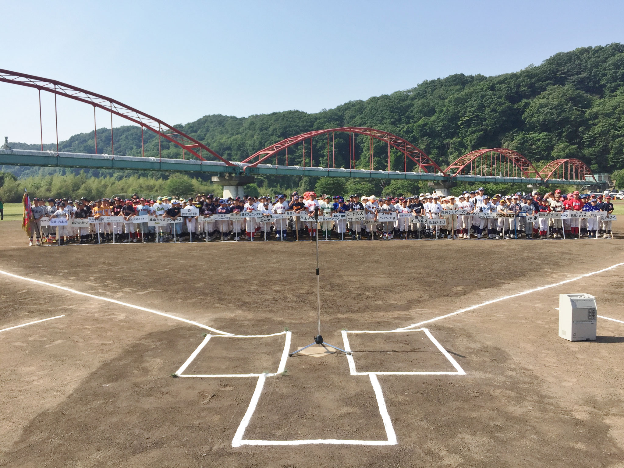 第24回 八王子市長杯争奪少年野球大会開会式 H29.5.21(日) 滝ガ原グラウンド