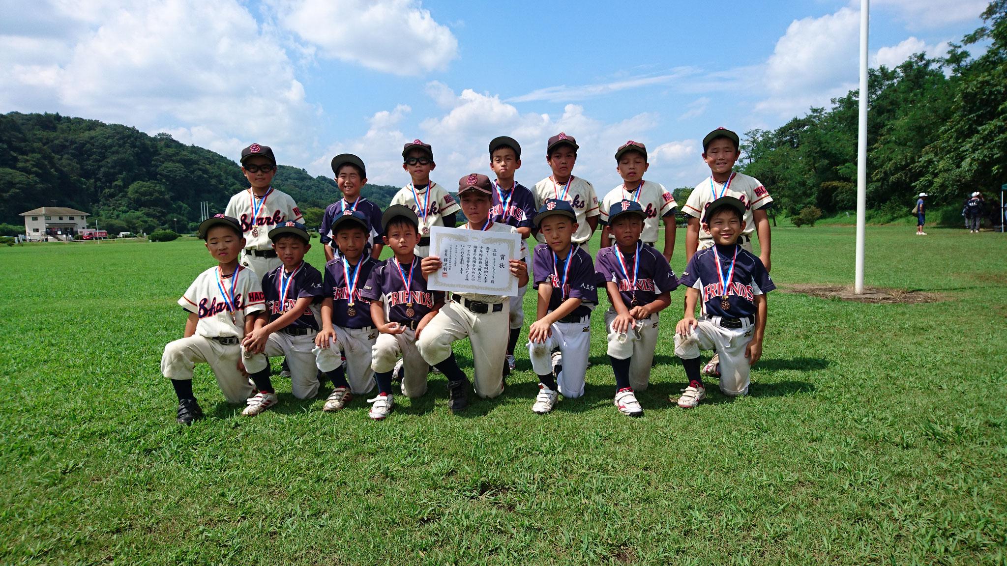 第34回 八王子少年軟式野球 新人戦大会 第三位 小宮・フレンズジュニア 令和元年8月24日