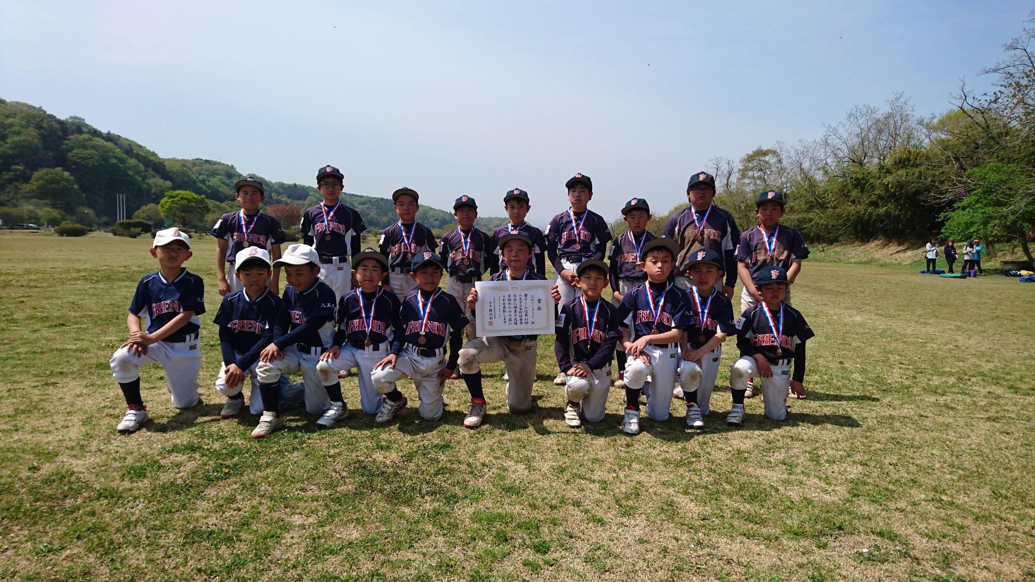 第44回 八王子市少年軟式野球春季大会  第三位 フレンズジュニア 2019年4月20日
