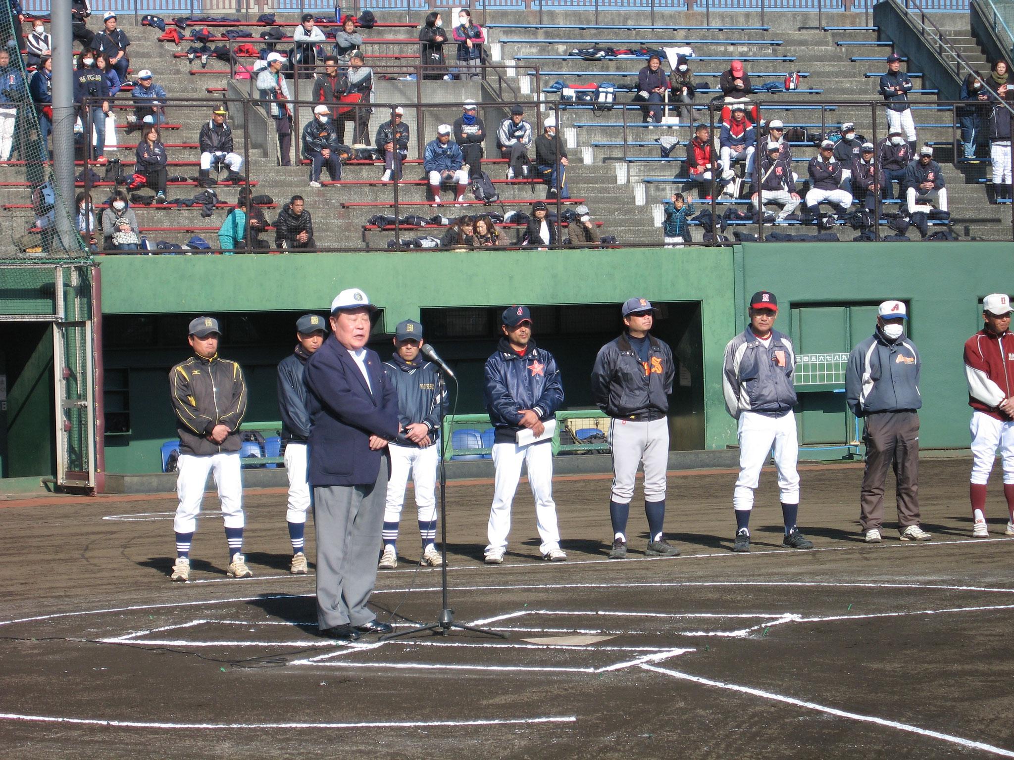 市川 八王子野球連盟会長