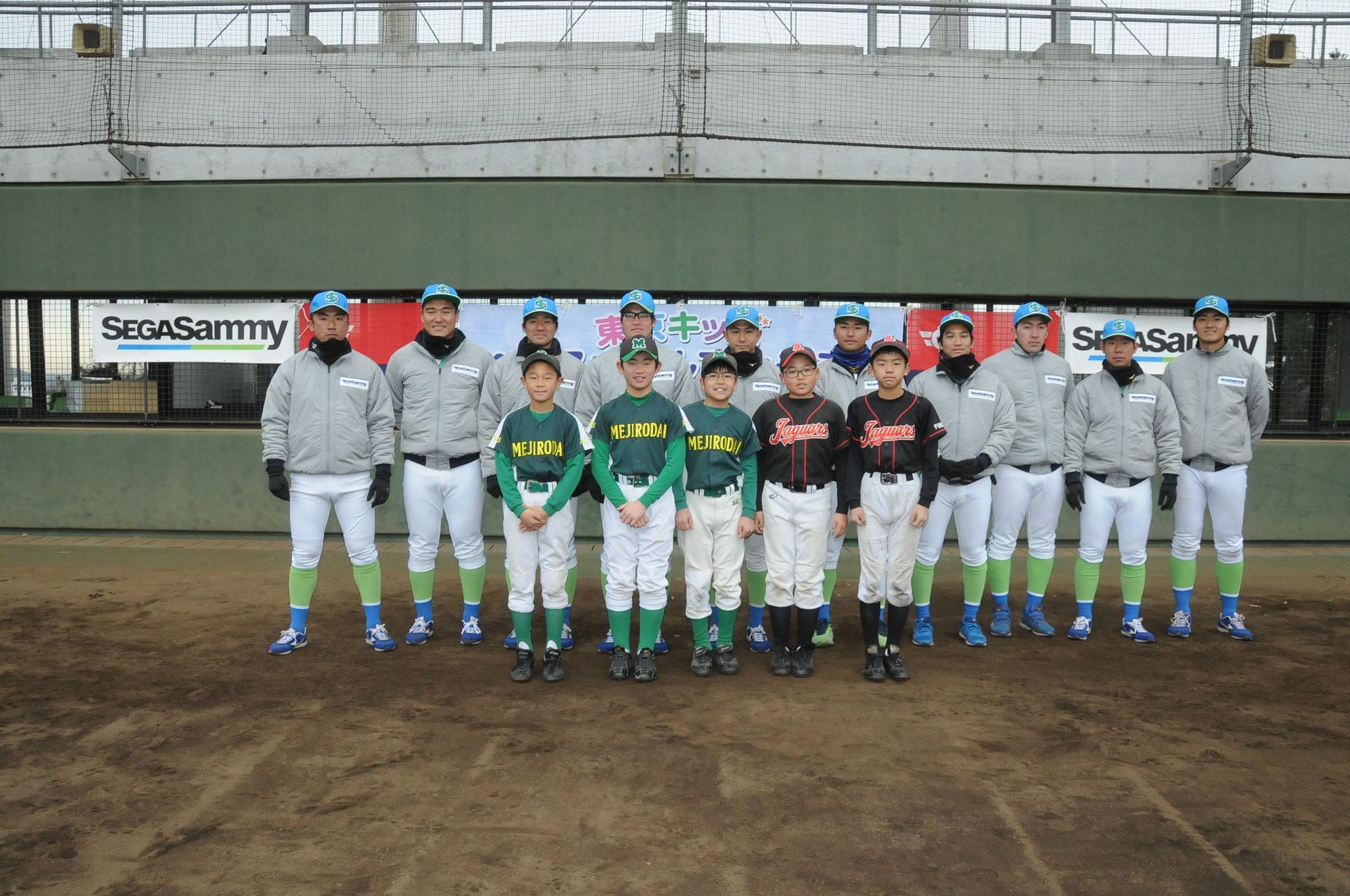 セガサミー野球教室