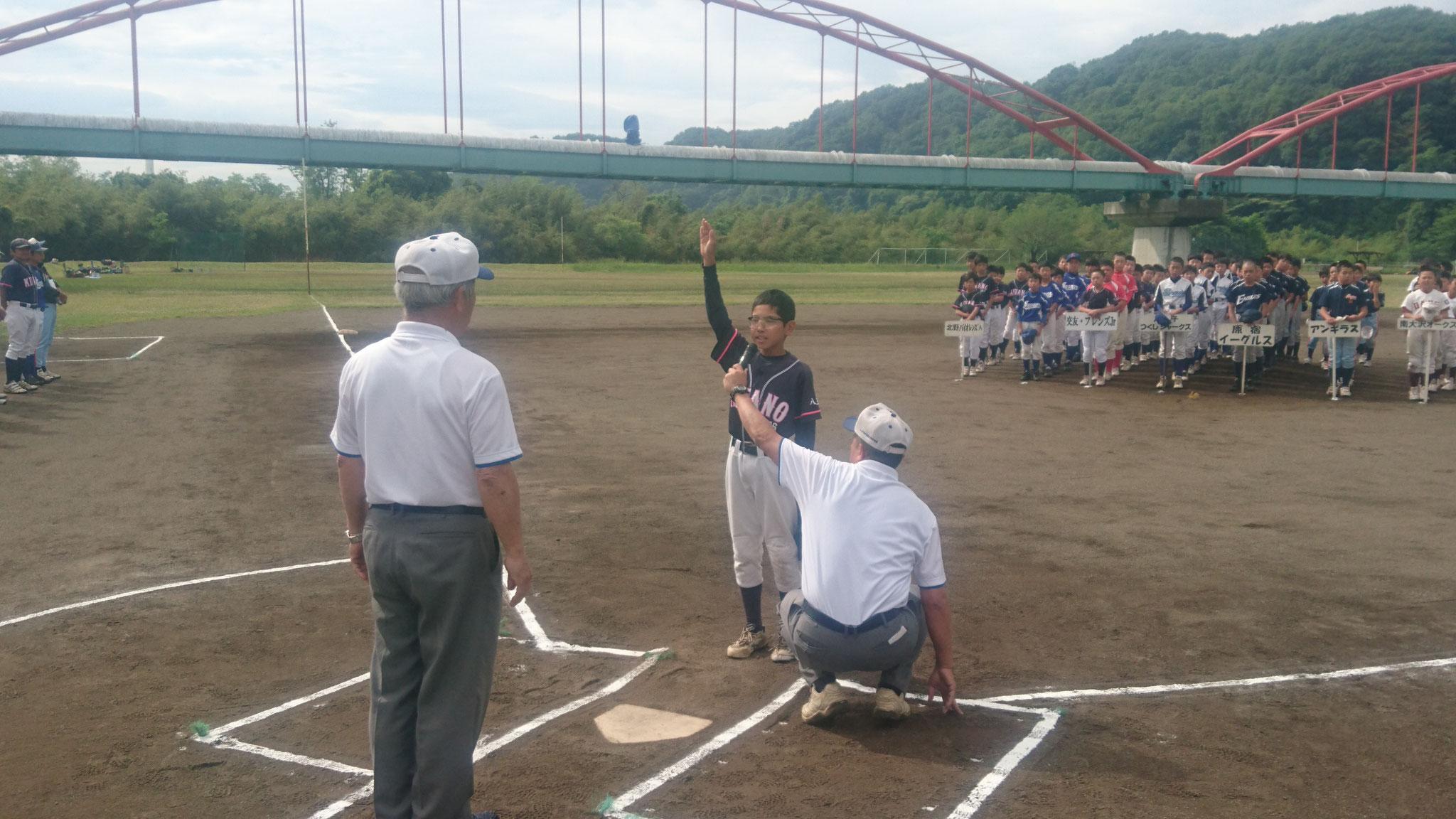 ジャビットカップ開会式《選手宣誓》北野バイオレンズ主将 上松選手