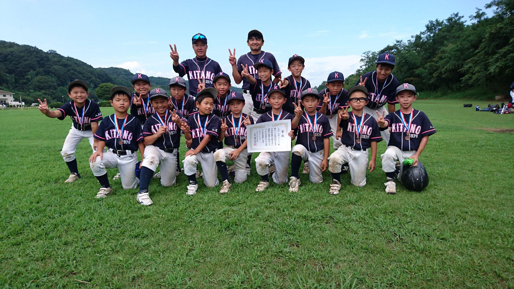 第34回 八王子少年軟式野球 新人戦大会 第三位 北野バイオレンズ 令和元年8月24日