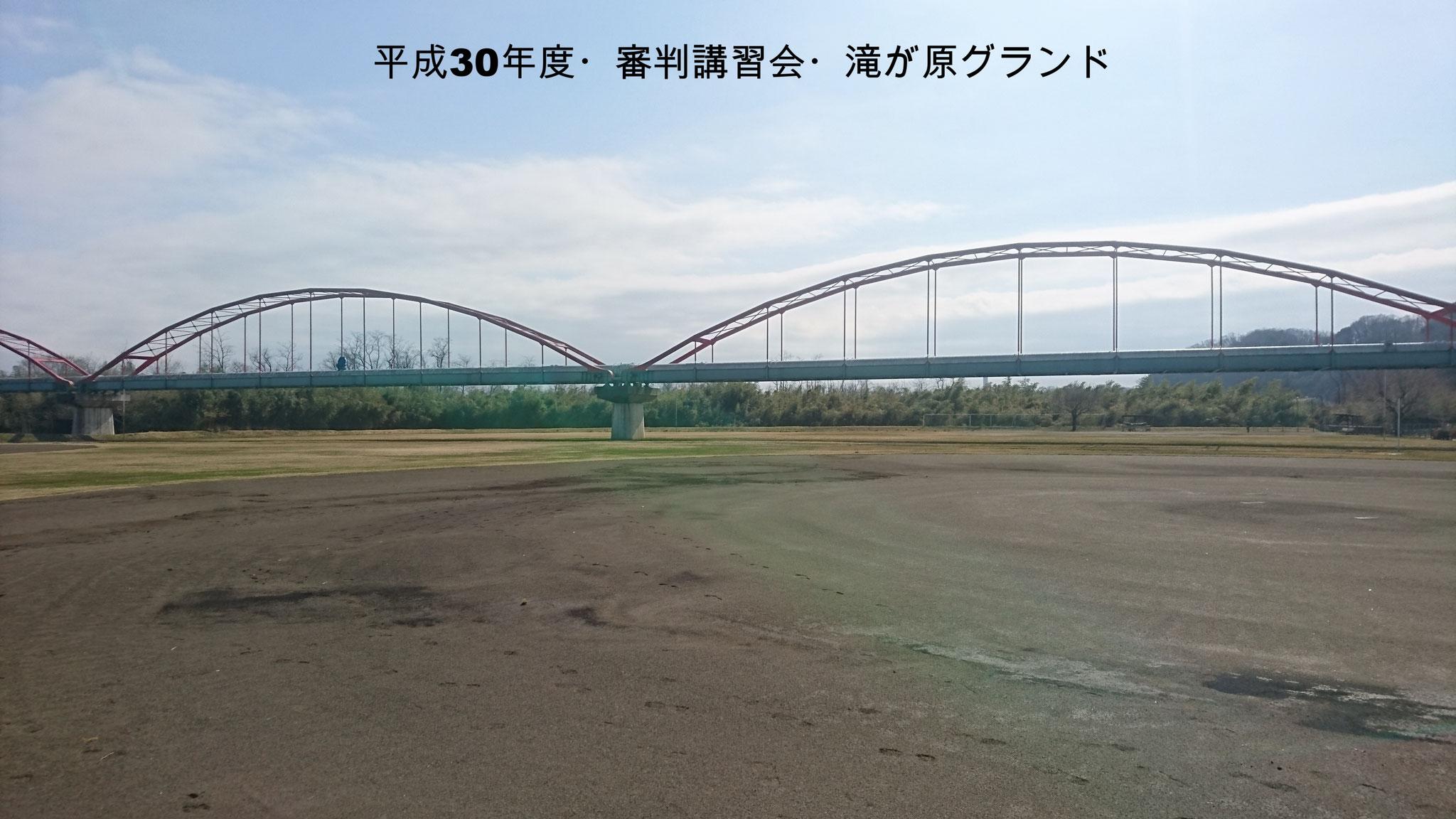 平成30年度・チーム側審判講習会