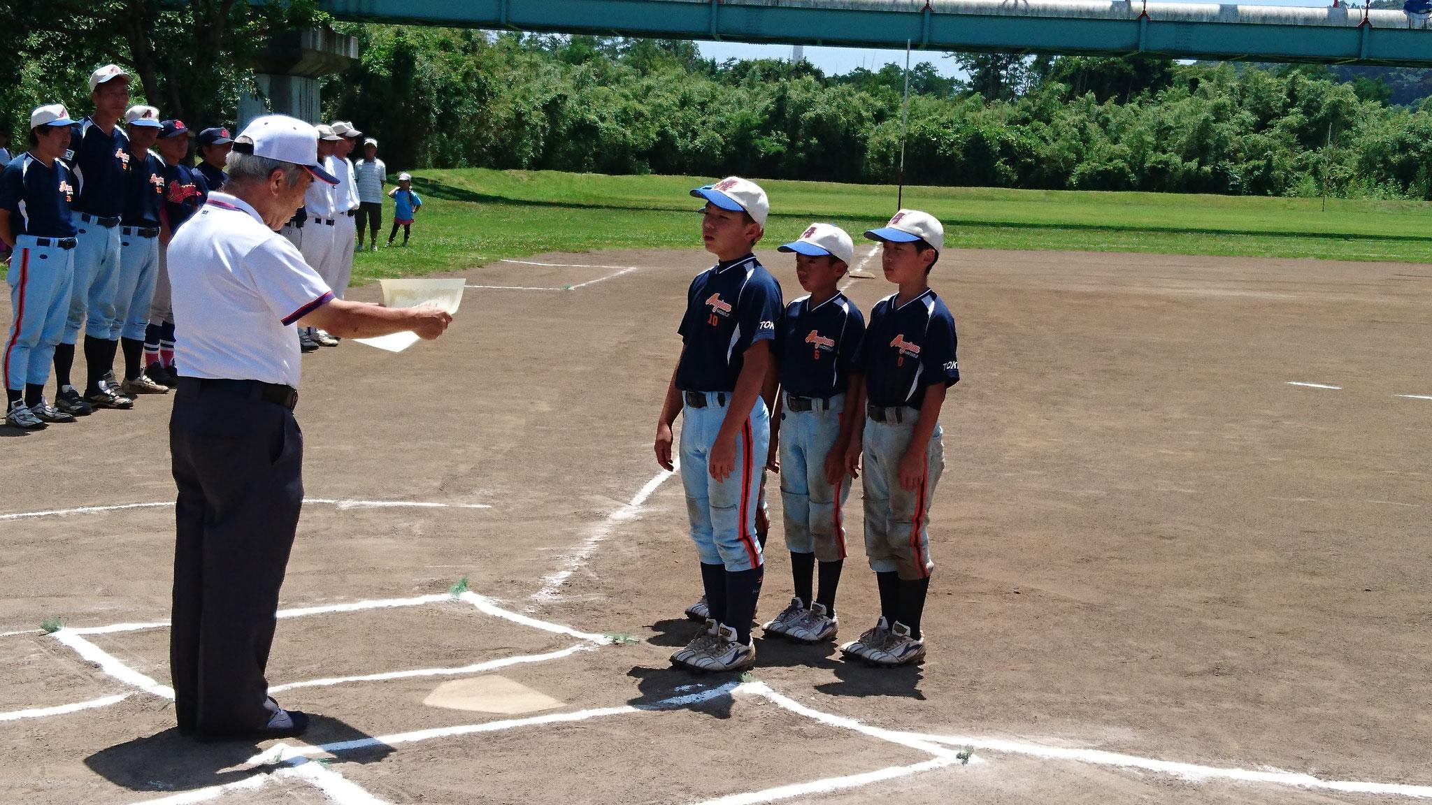 第25回市長杯争奪少年野球大会      表彰式 平成30年7月1日