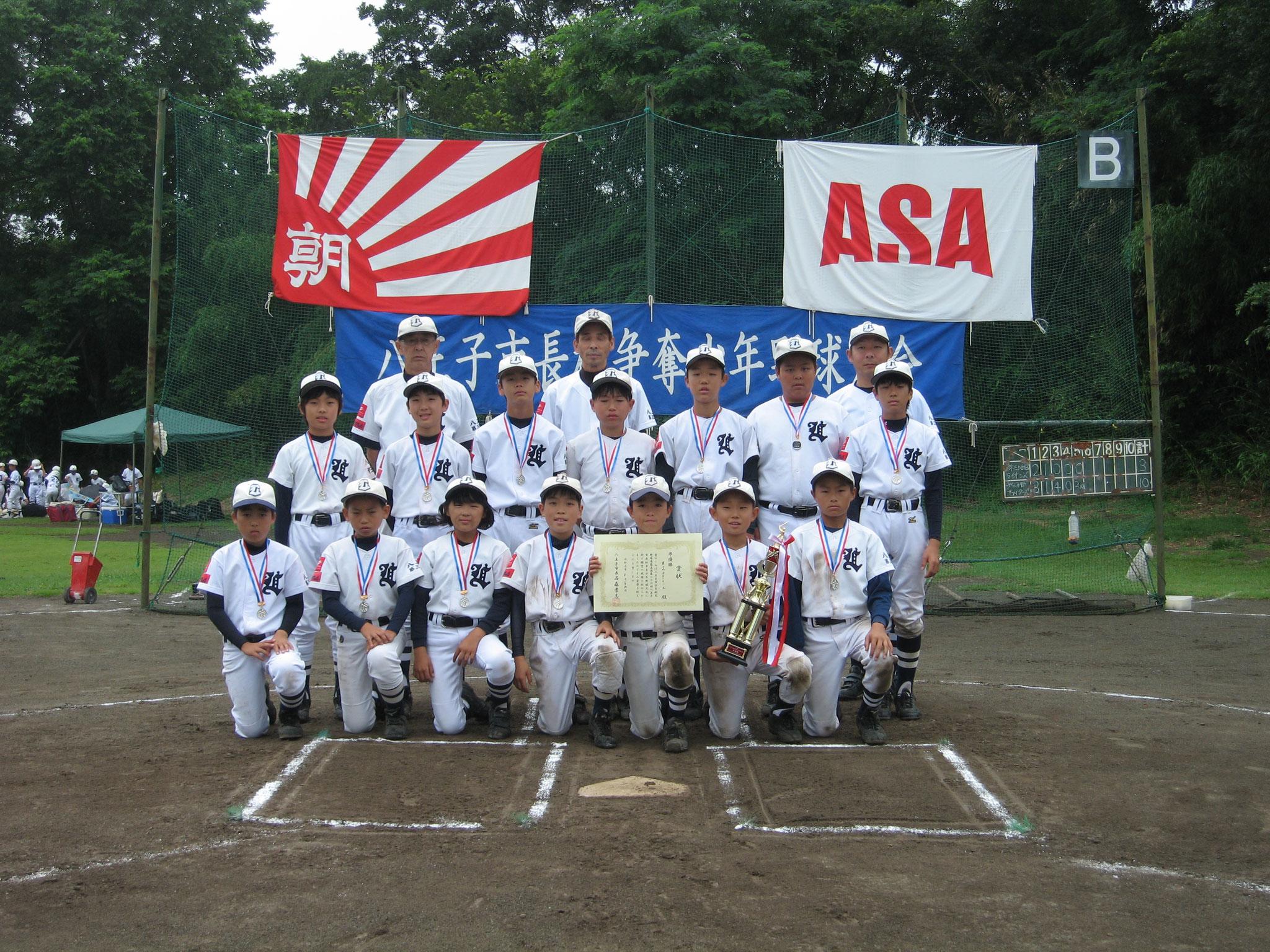 第26回 八王子市長杯争奪少年野球大会 準優勝・第三地区ライオンズ 2019年6月29日