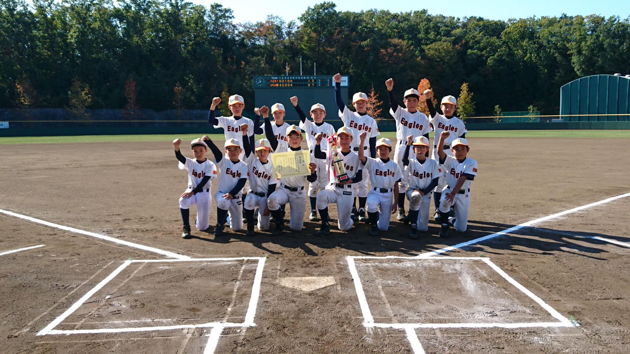 第33回 八王子市少年軟式野球 選手権大会 準優勝 八王子イーグルス 令和元年11月10日