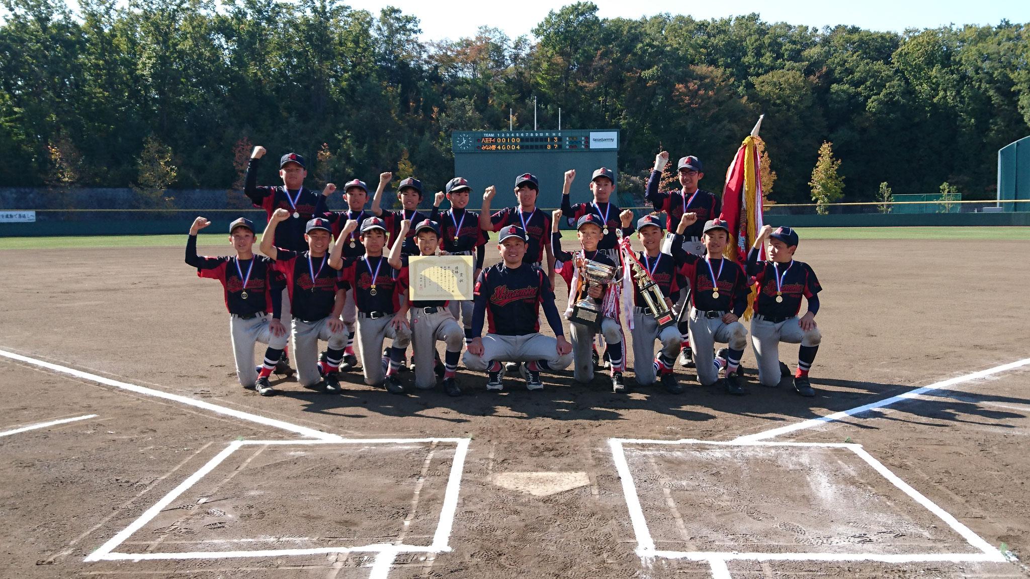第33回 八王子市少年軟式野球 選手権大会 優勝 みなみ野ファイターズ 令和元年11月10日