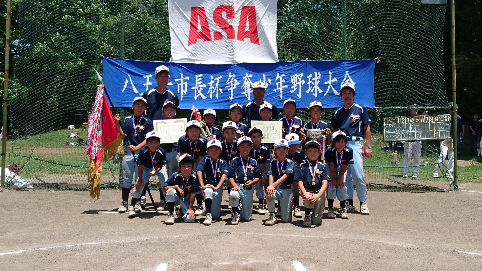 第25回市長杯争奪少年野球大会・優勝  アンギラス 平成30年7月1日