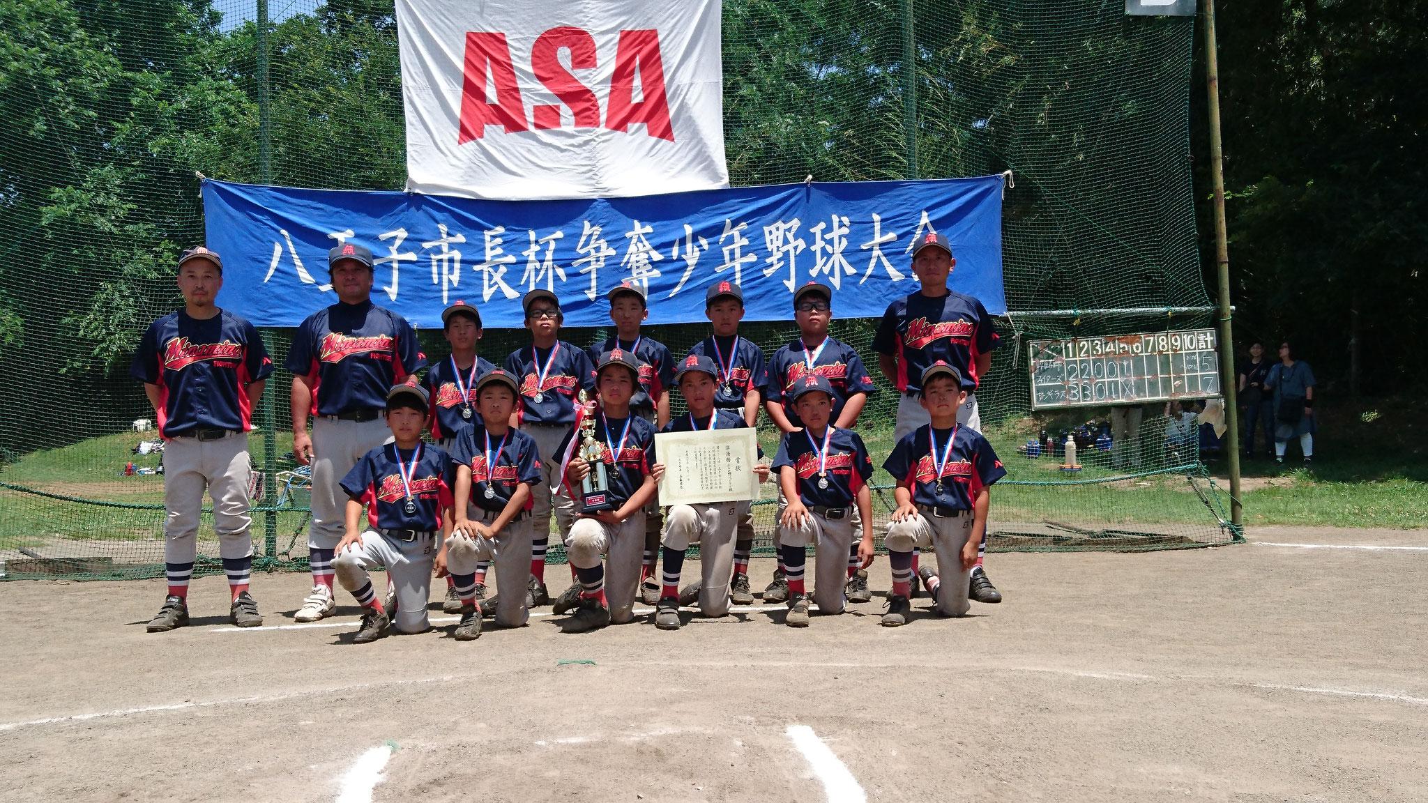 第25回市長杯争奪少年野球大会・準優勝  みなみ野ファイターズ 平成30年7月1日