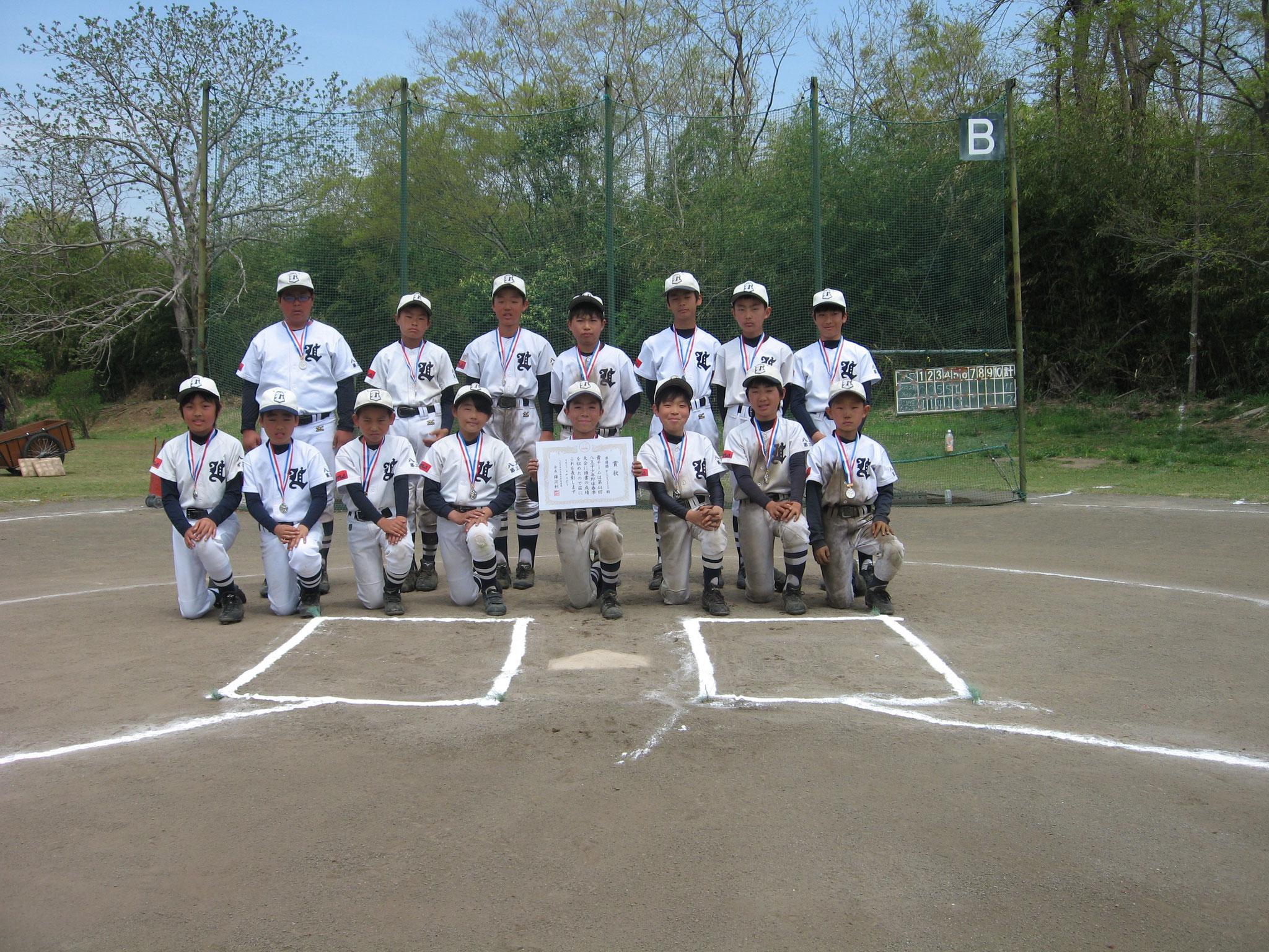 第44回 八王子市少年軟式野球春季大会・準優勝 第三地区ライオンズ 2019年4月21日