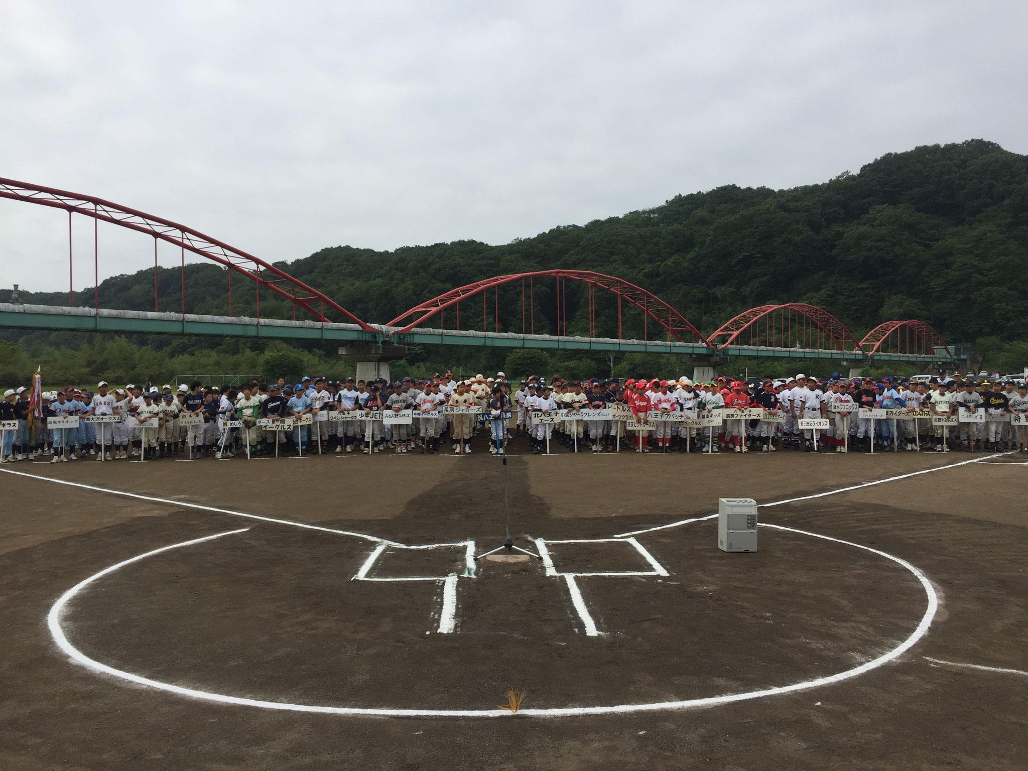 第23回 八王子市長杯争奪少年野球大会 開会式 H28.5.15(日) 滝ガ原グラウンド