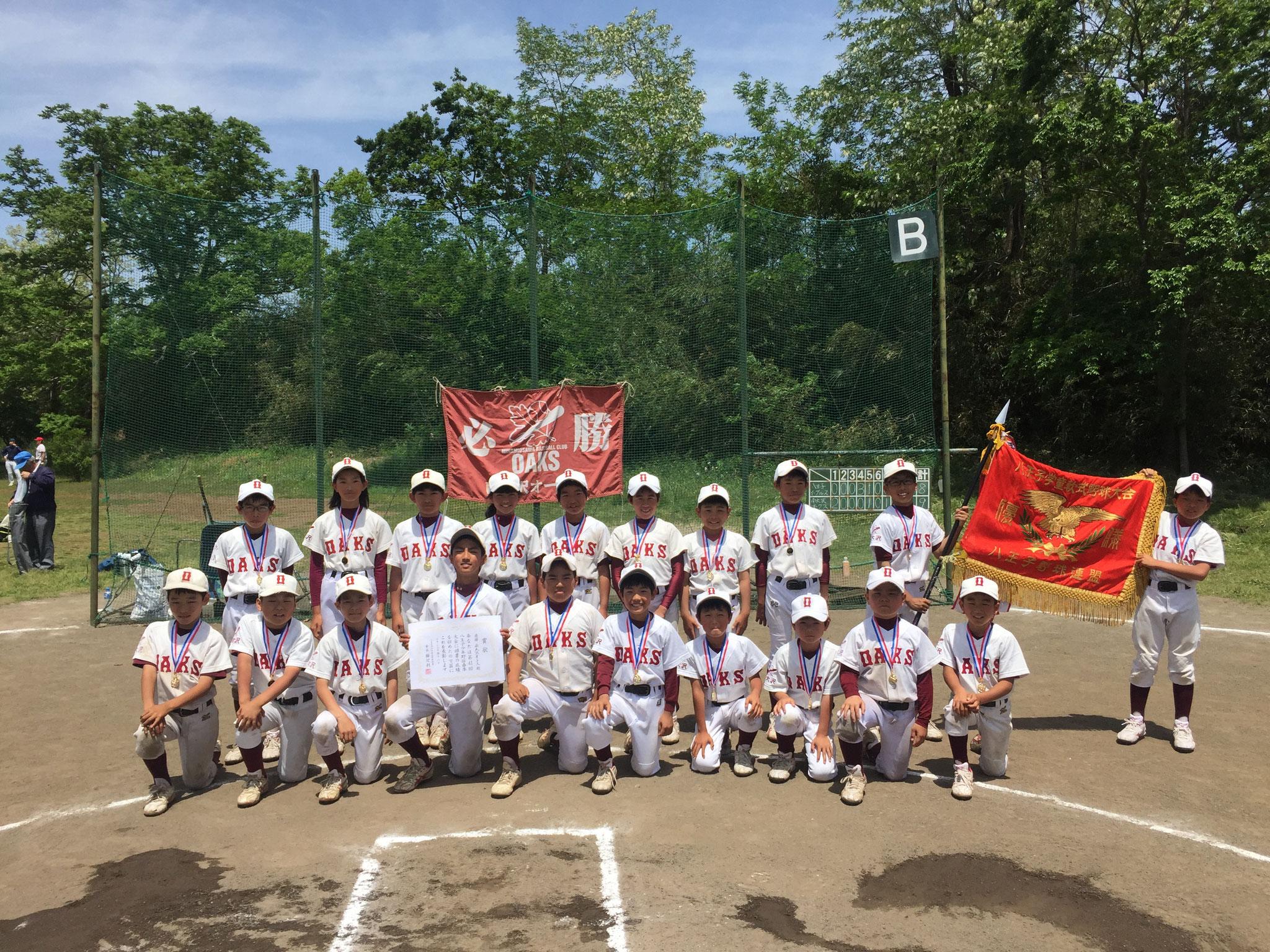 春季大会(学童)優勝 南大沢オークス  H28.5.8(日) 滝ガ原グラウンド