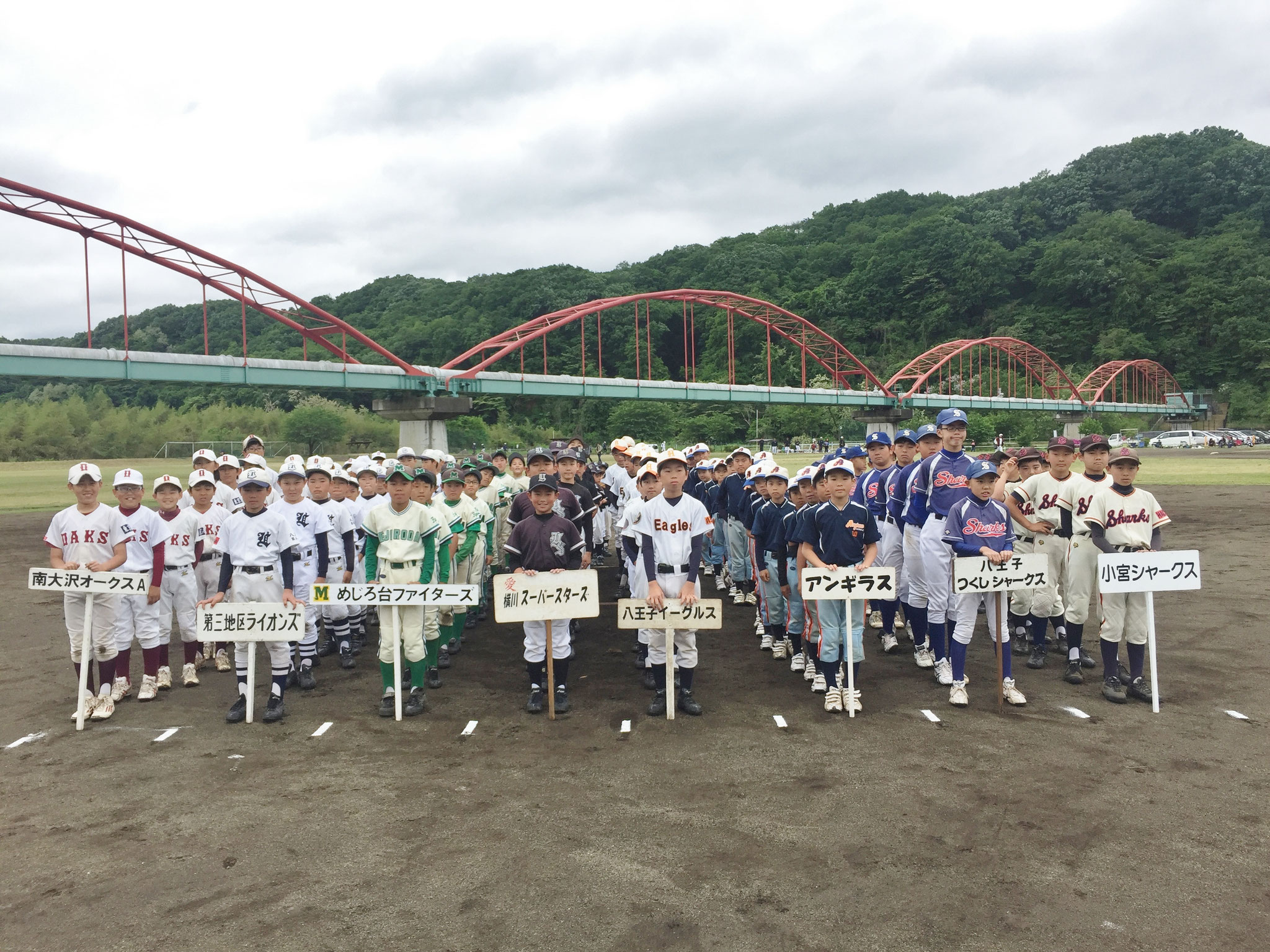 2017 J:COMジャビットカップ八王子市大会開会式 H29.5.14(日) 滝ガ原グラウンド