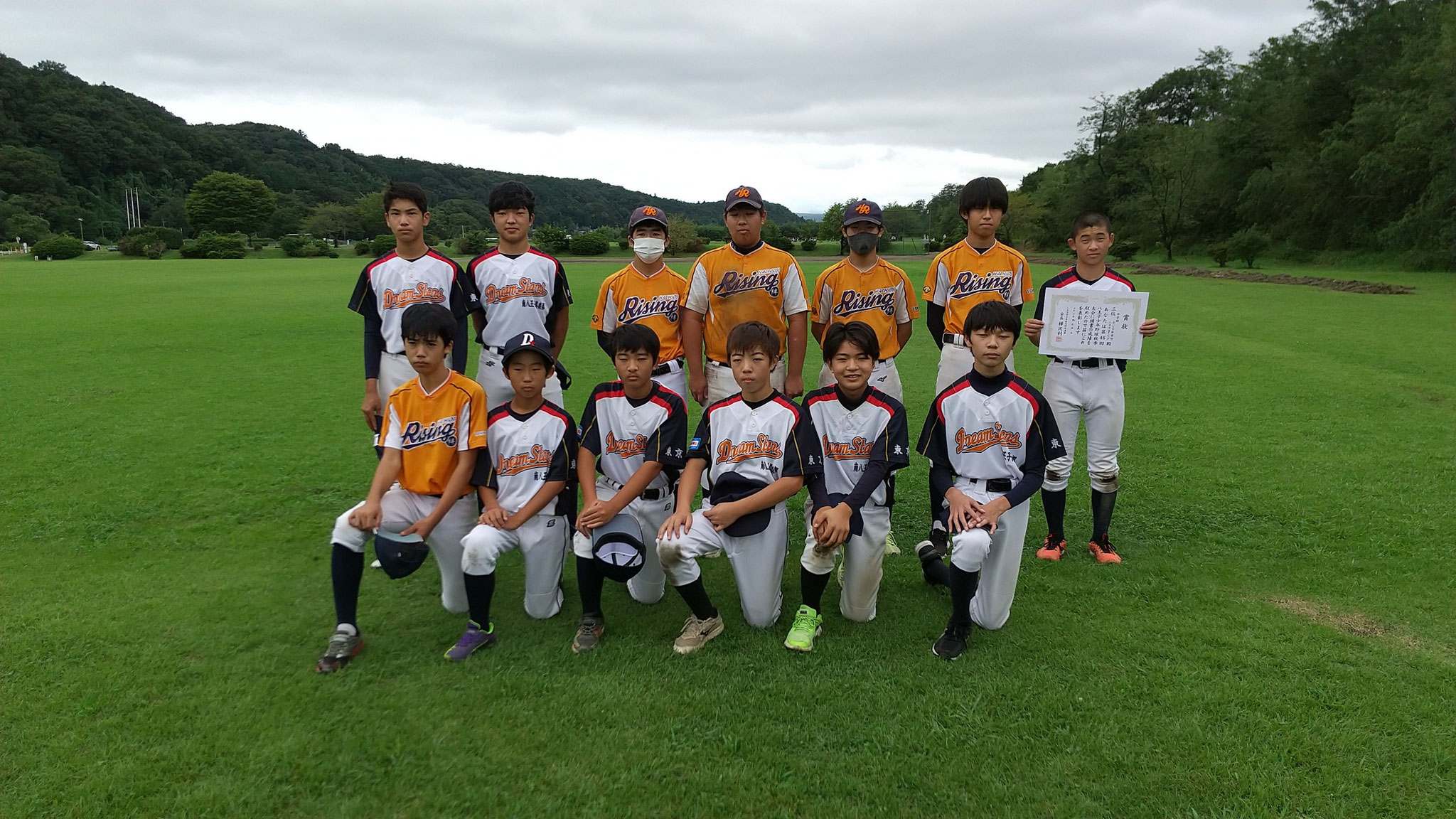 第46回 少年軟式野球(中学)秋季大会 第三位 南八王子俱楽部・八王子ライジング合同 令和3年9月5日