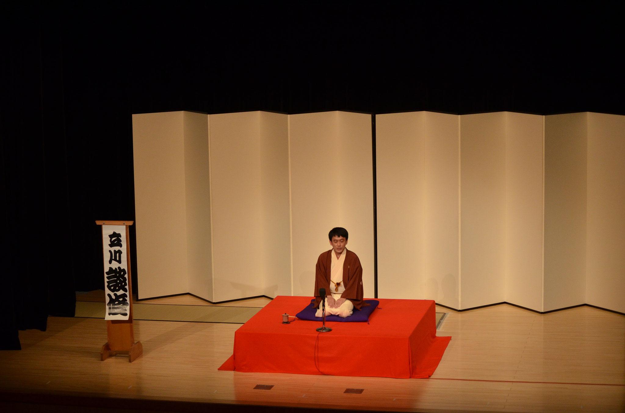 於:日本橋社会教育会館
