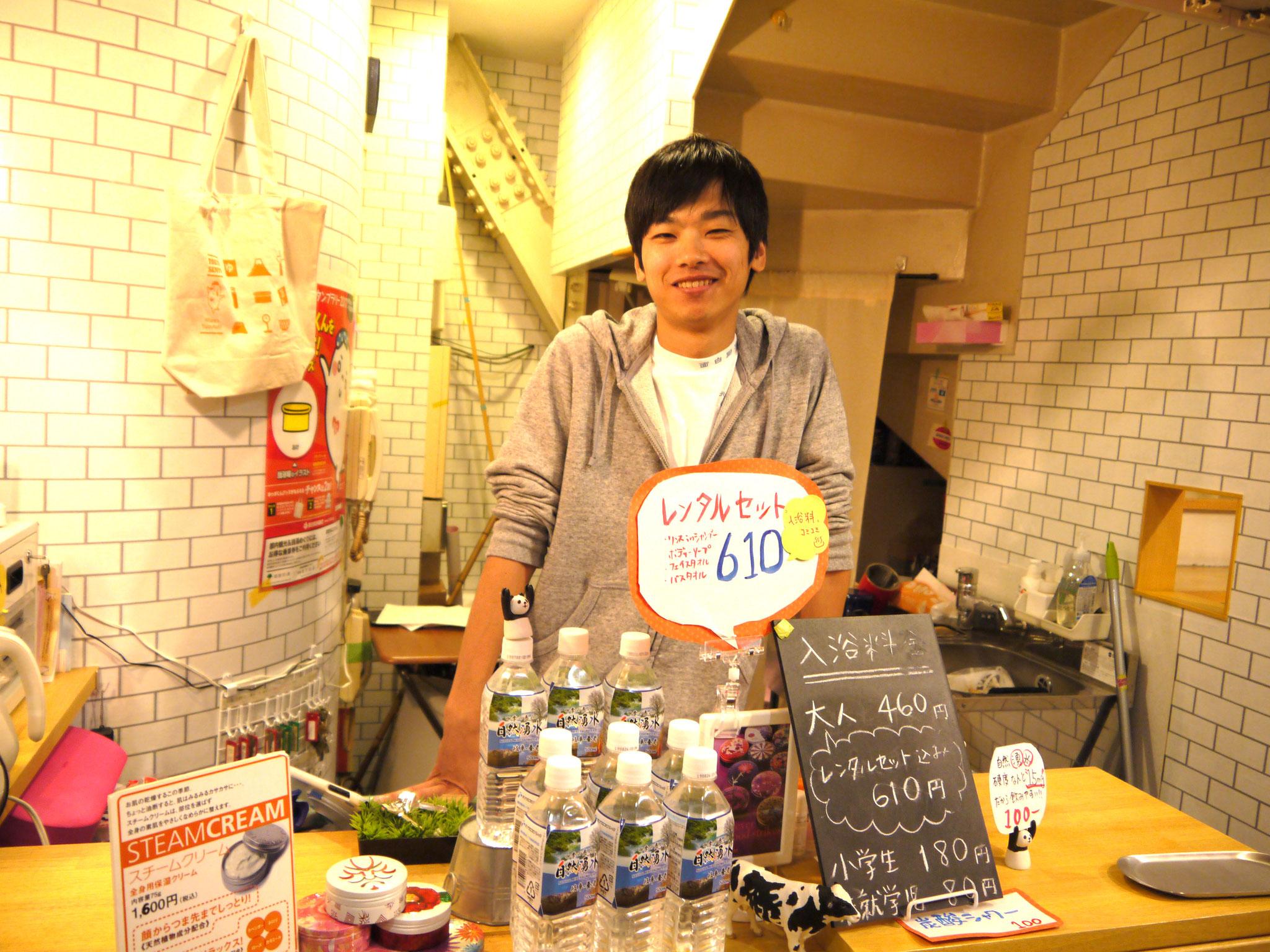 やさしい笑顔の店主の田村さん