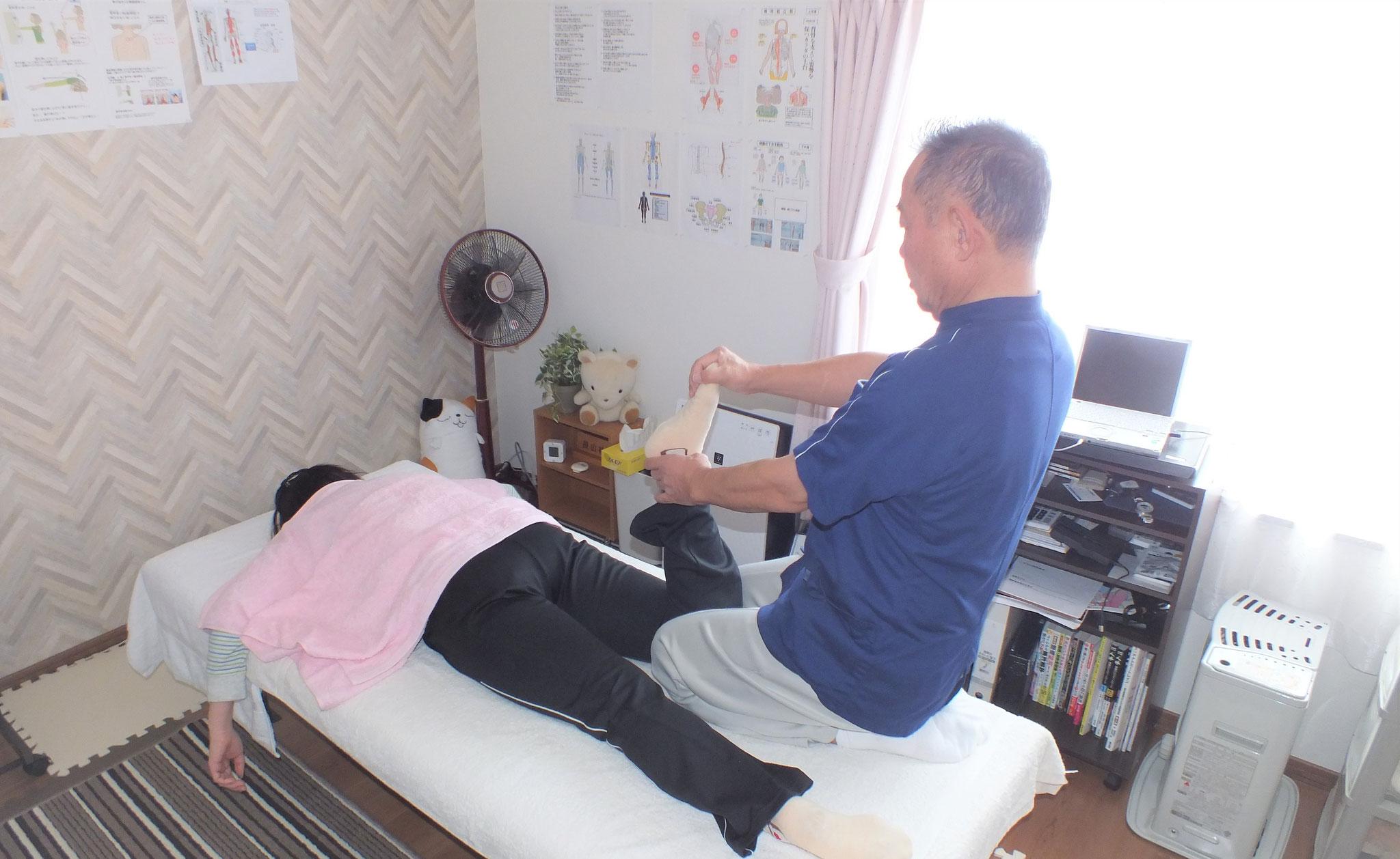 足首の調整