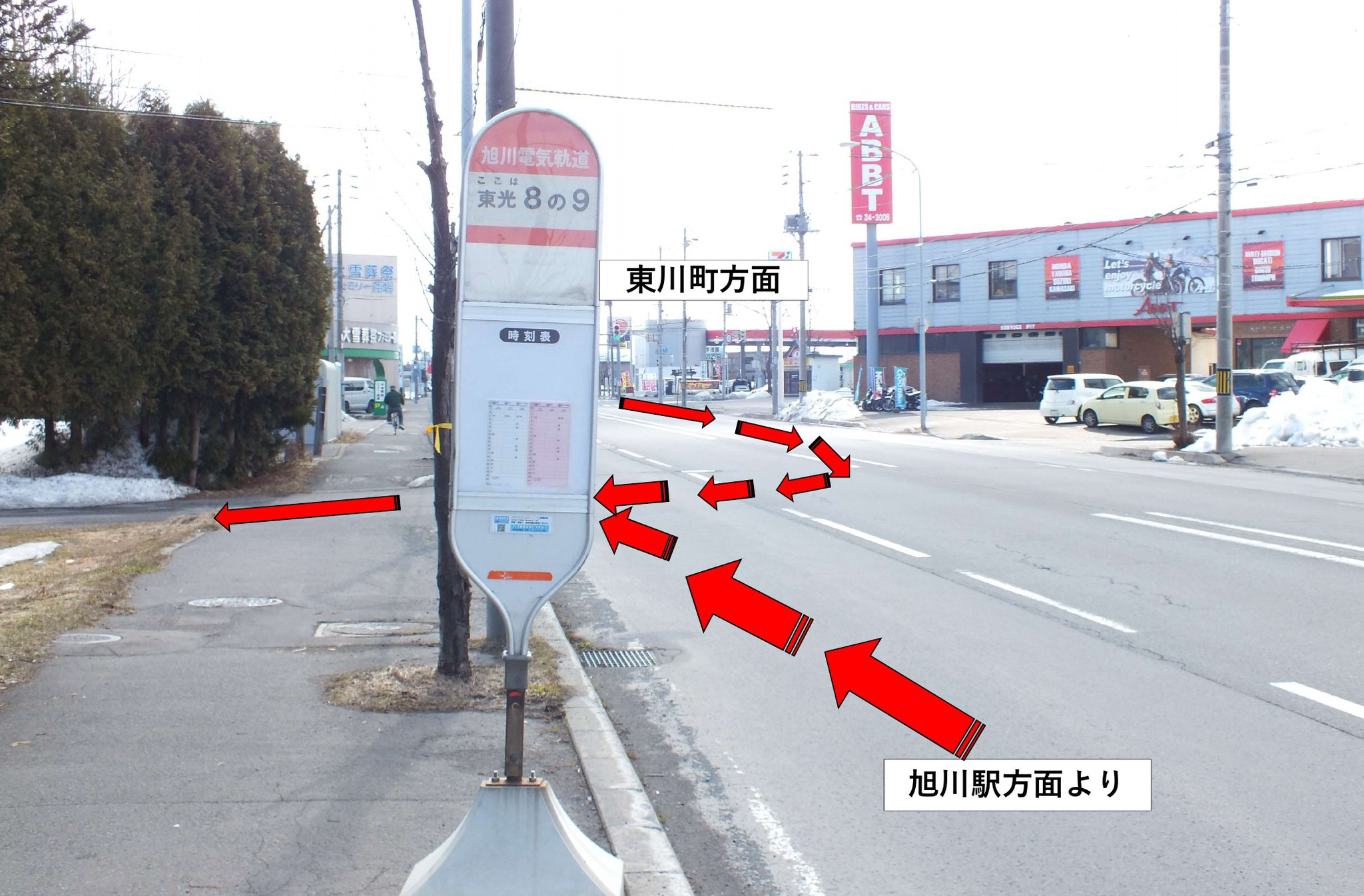 バス停を過ぎたらすぐ左折でもOK