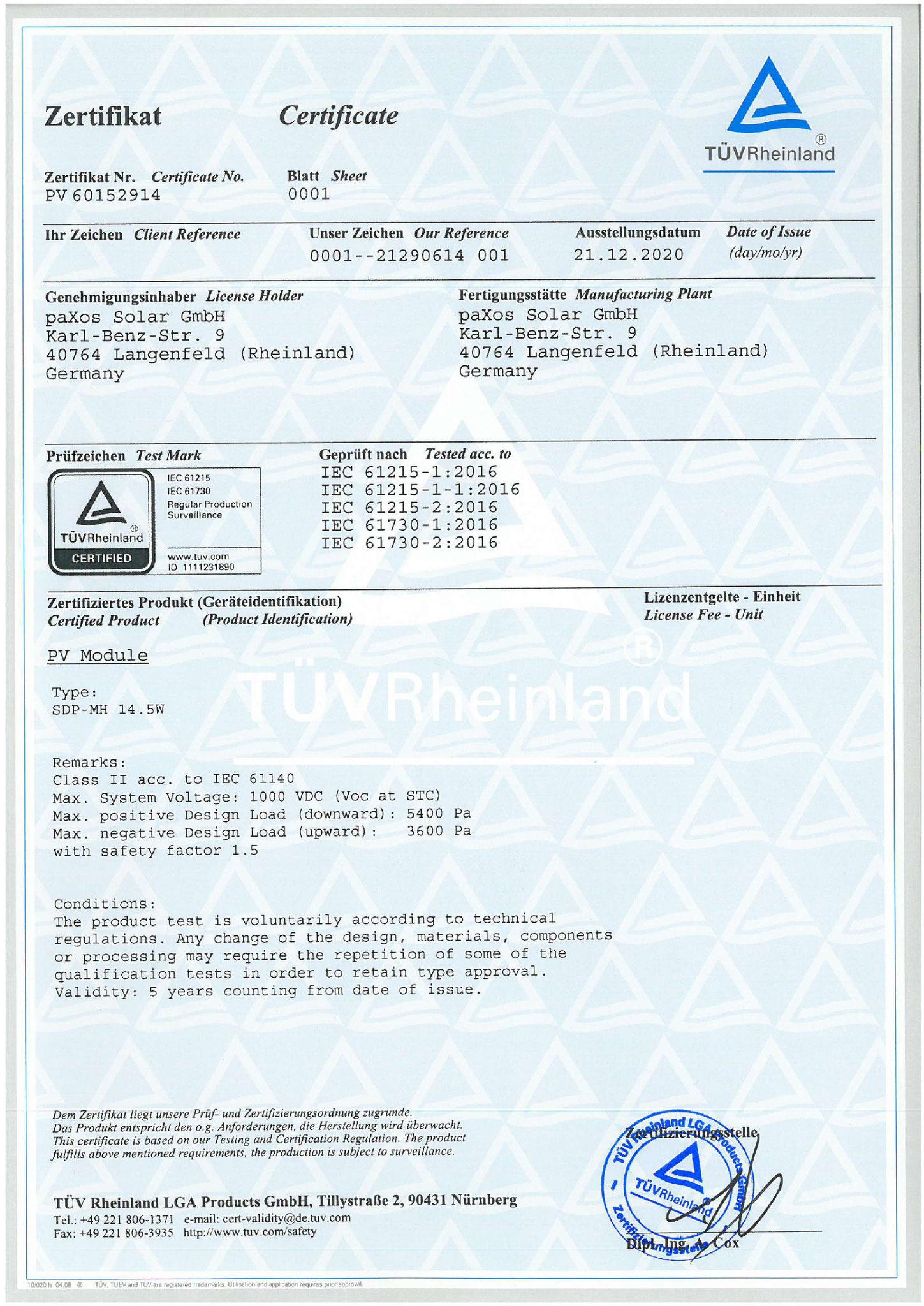 Zertifizierung als PV-Modul vom TÜV Rheinland