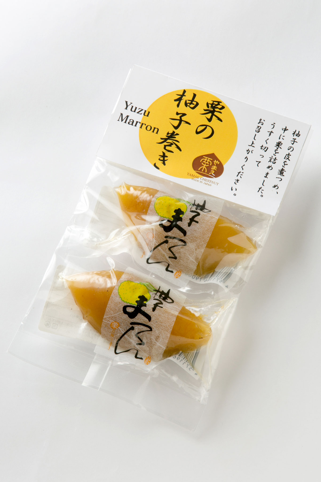 "Citron Marron ""Yuzu Marron"""