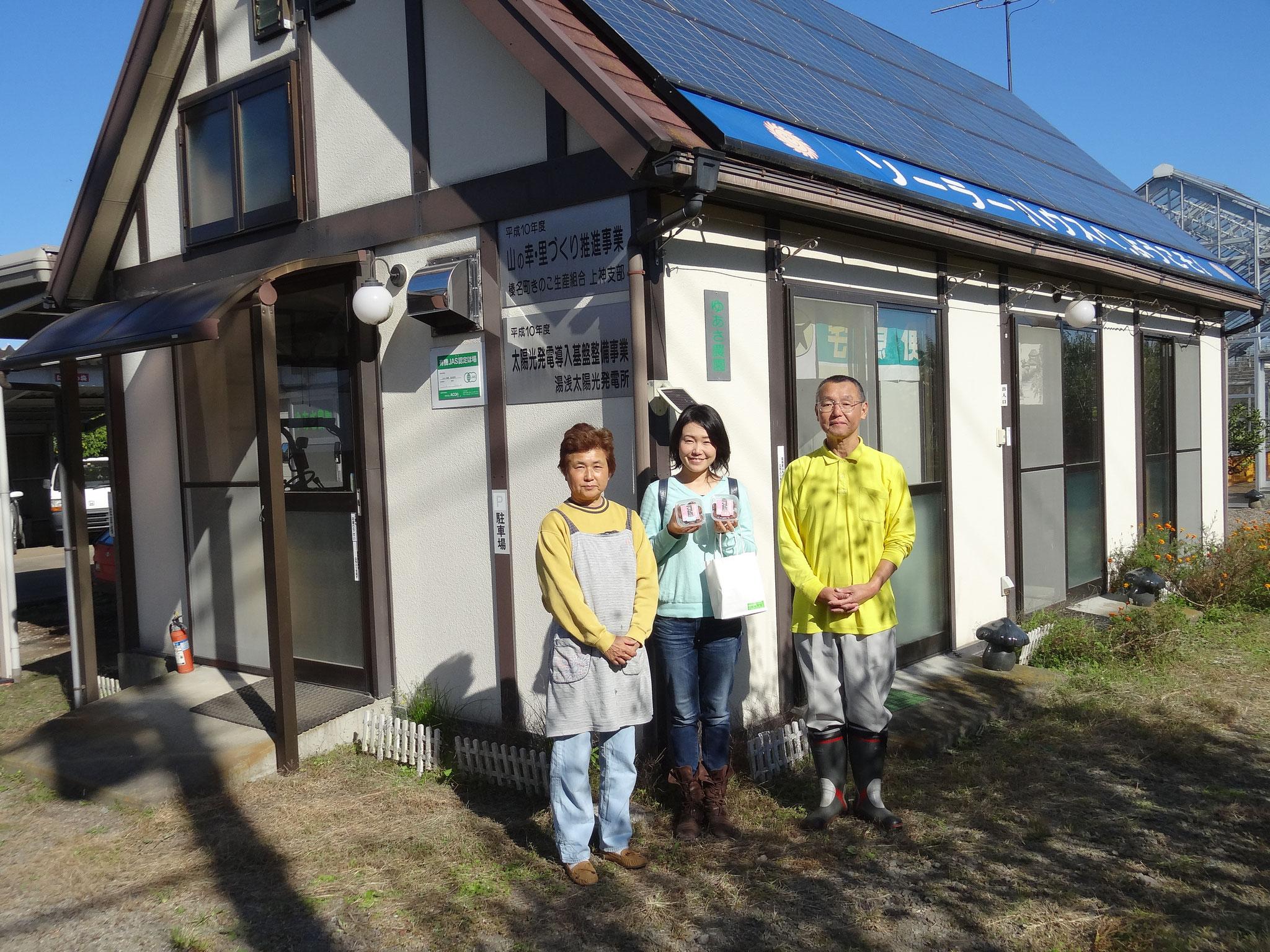 ソーラー発電でエネルギー自給もされている、徹底した循環型農業のゆあさ農園さん。
