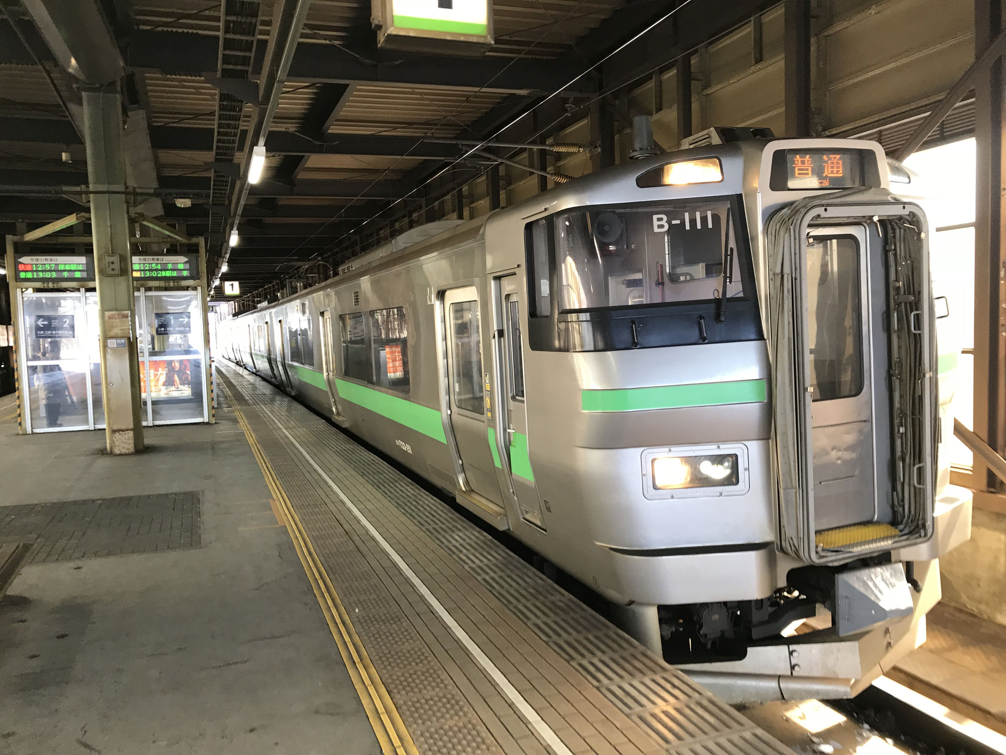 札幌駅から5分