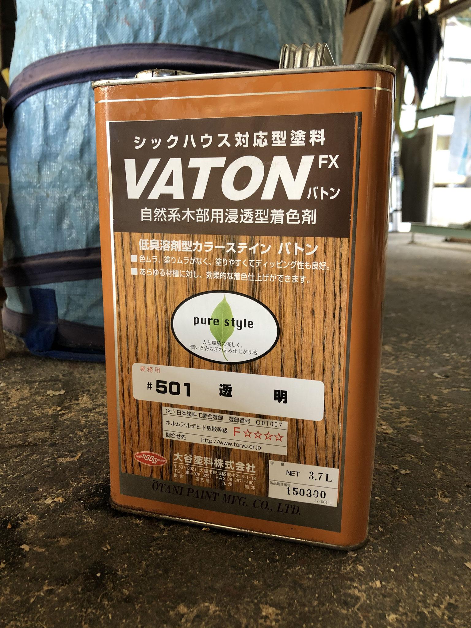 VATON使用