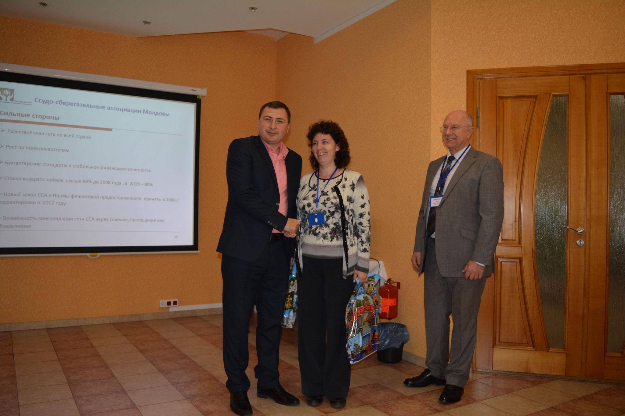 В офисе Центральной Ассоциации и АО Корпорации по финансированию села, Кишинёв