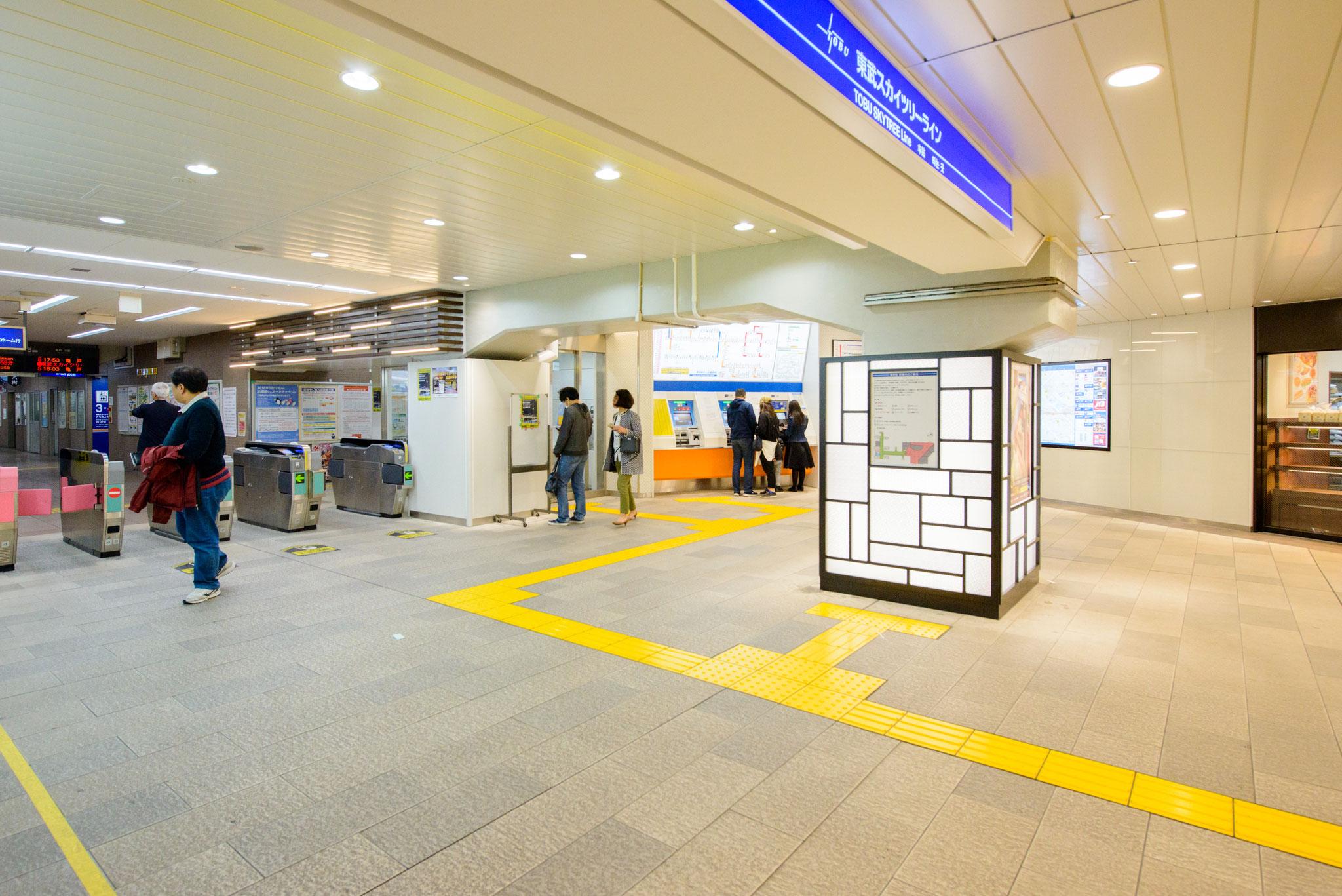 東武曳舟駅改札周辺