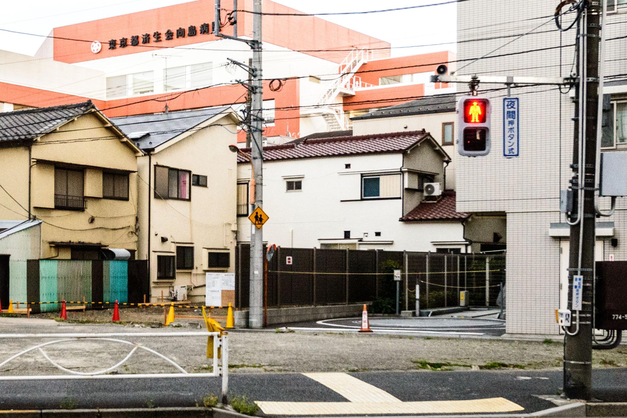 済生会向島病院(102床)(260m)