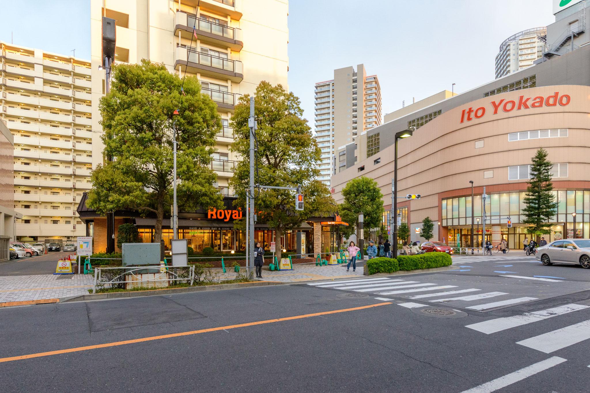 イトーヨーカ堂(東武曳舟駅前)