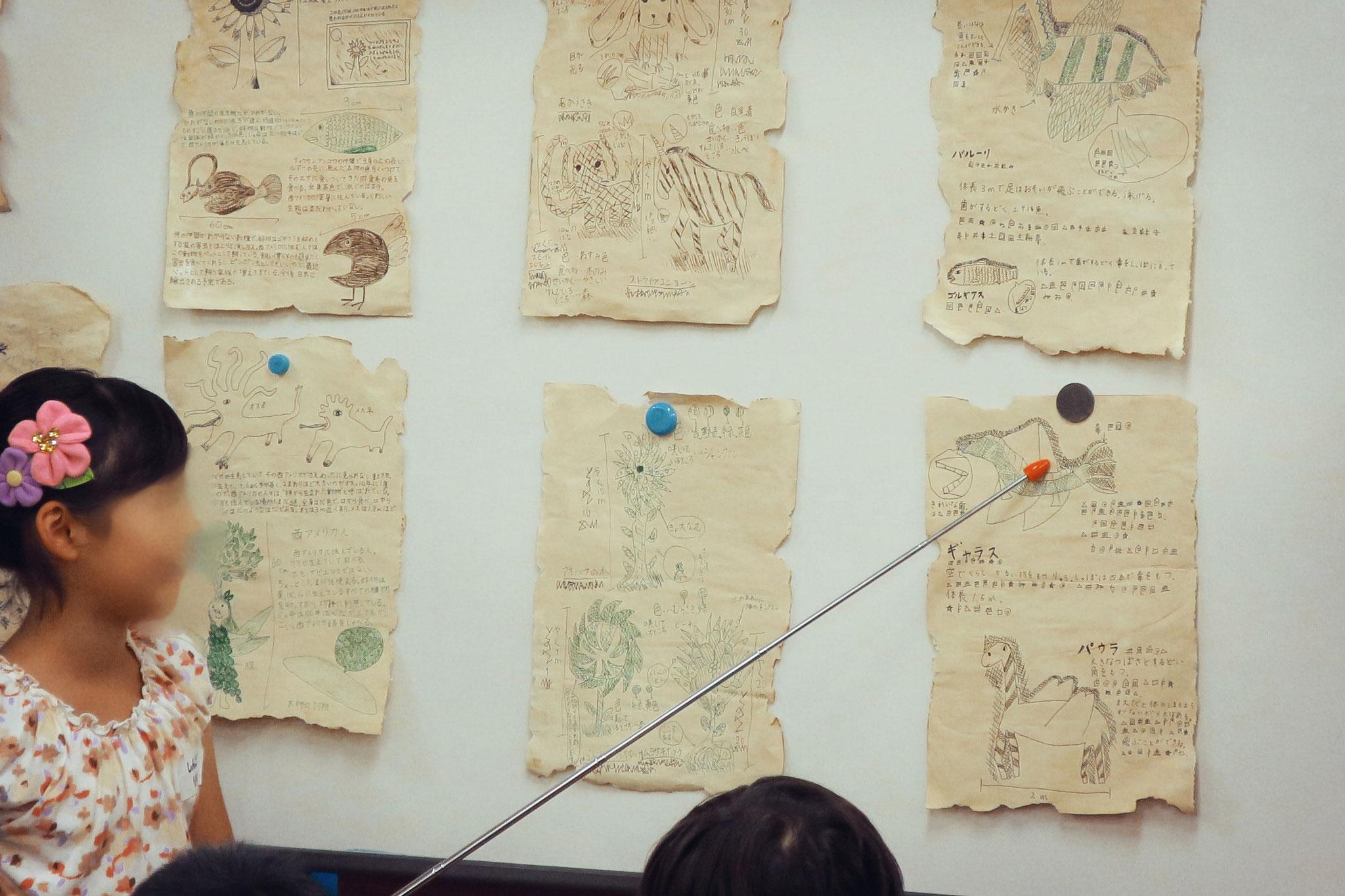 羊皮紙風に加工された紙に空想生物図鑑を描くワークショップ。宝の地図みたいでワクワクします(子供/2時間)主催:千葉市文化振興財団