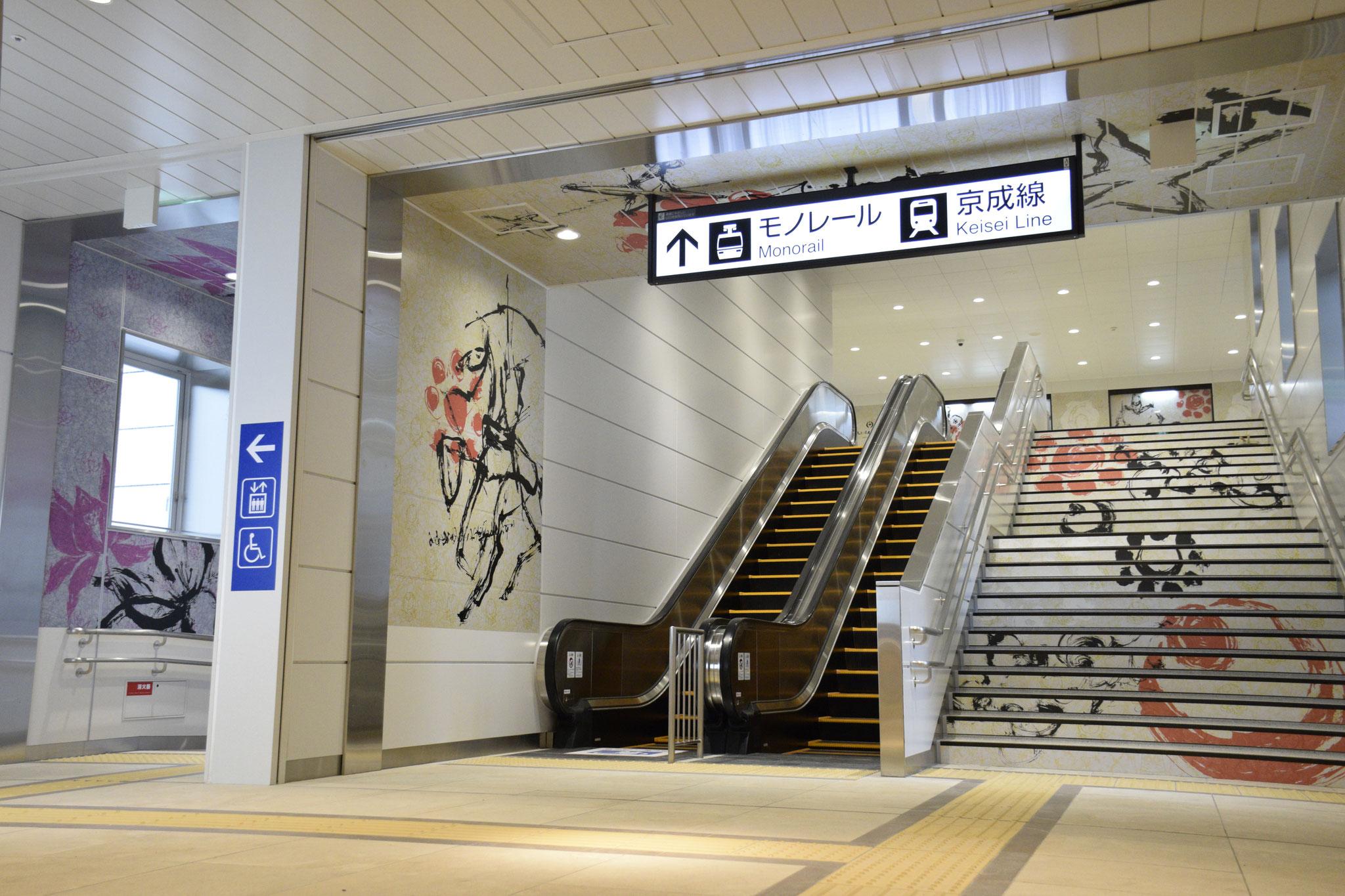 JR千葉駅・モノレール千葉駅連絡通路ラッピングです。千葉市の都市アイデンティティに係る4つの地域資源をテーマに、  アーティストとデザイナーと施工業者が一丸となって作成しました。