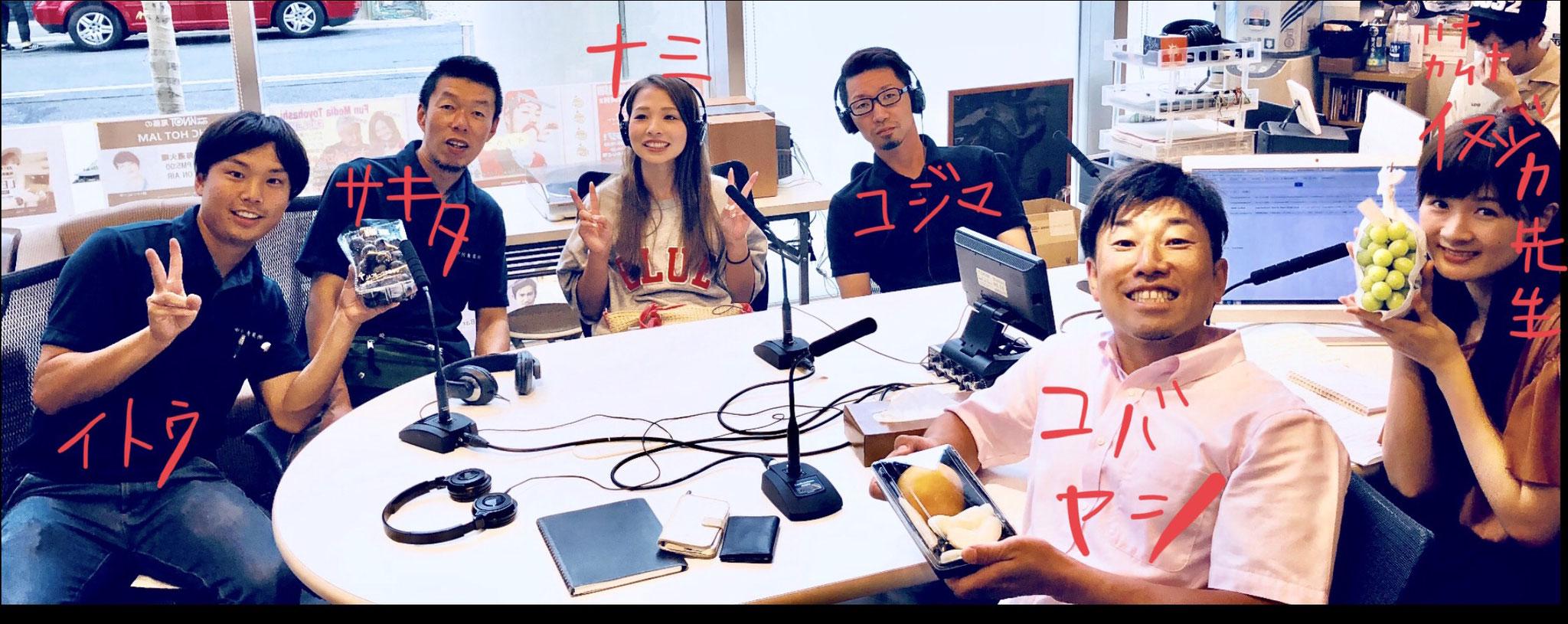 3回目放送 犬塚志乃さん、魚富の小島社長となみさん、中村青果の崎田さんと伊藤さん