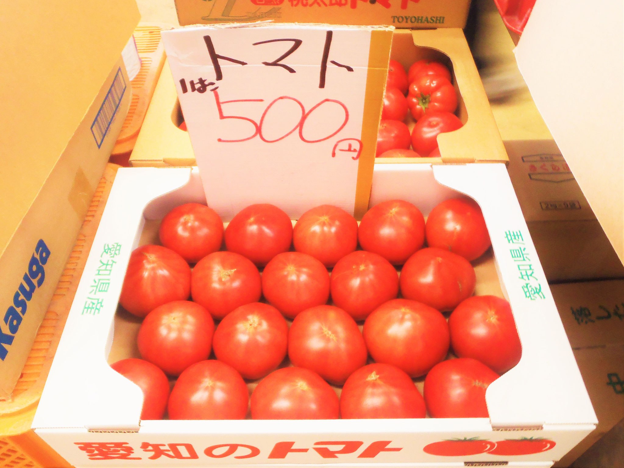 トマト1ケース税込み500円!などなど